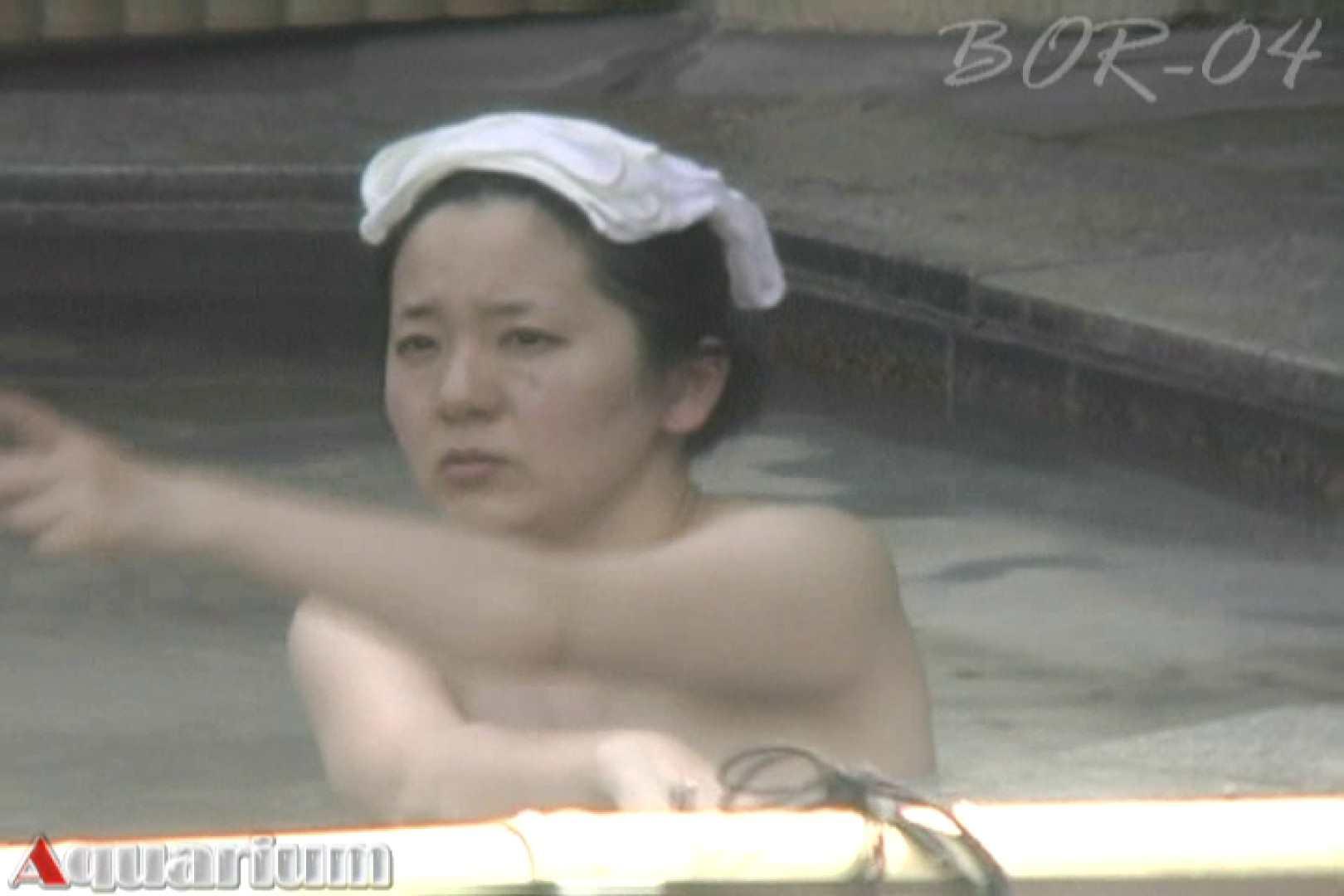 Aquaな露天風呂Vol.506 0 | 0  38連発 6