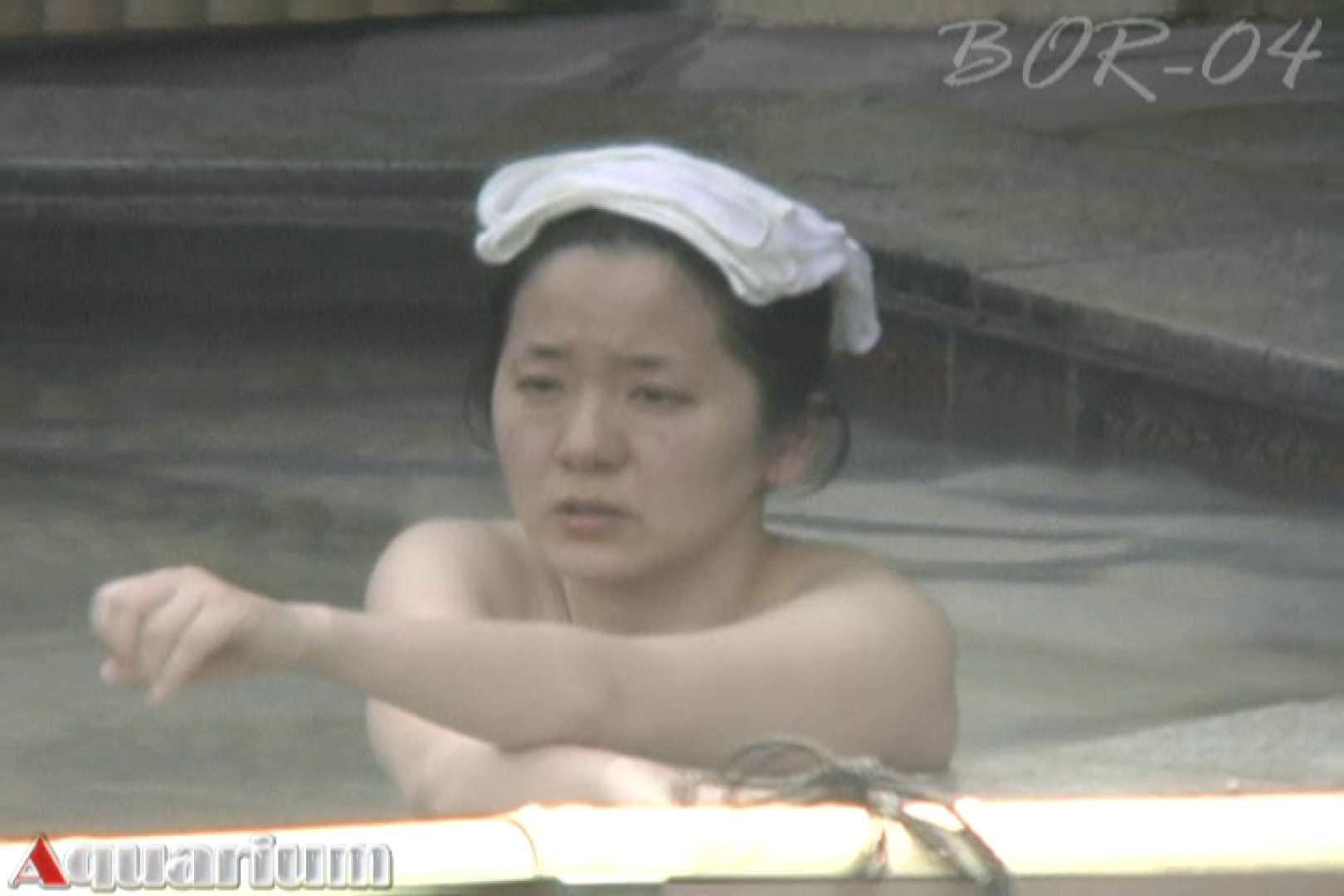Aquaな露天風呂Vol.506 0  38連発 10