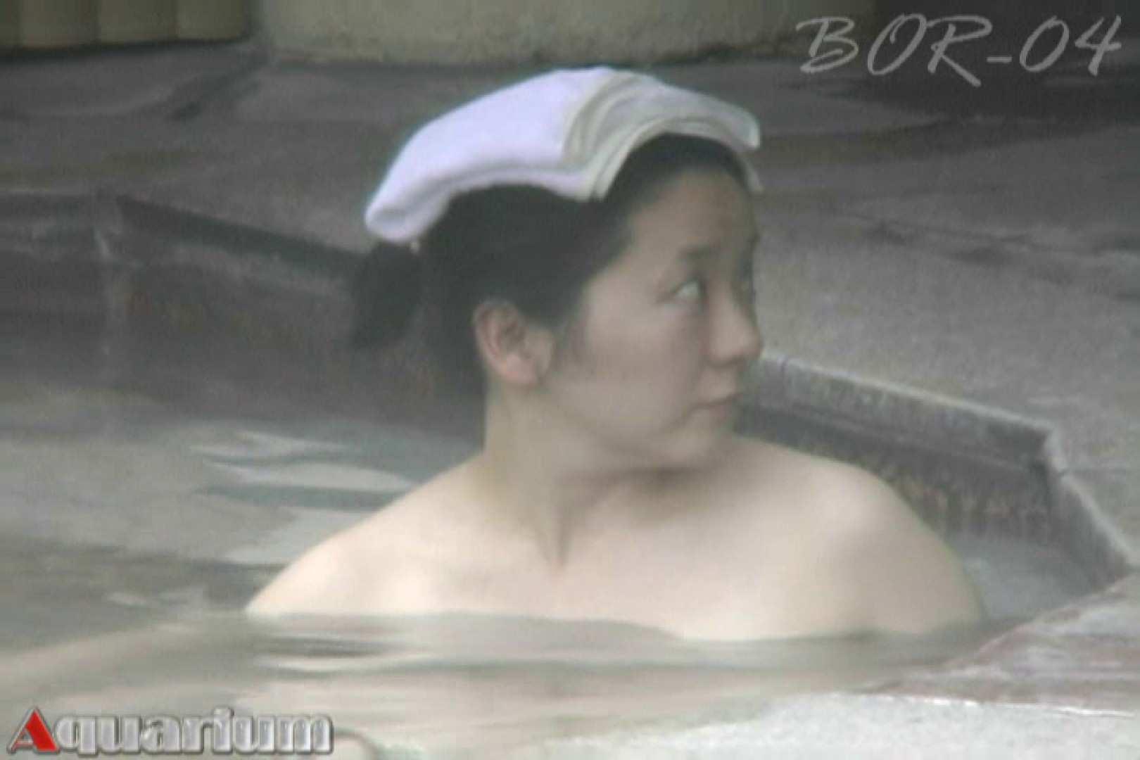Aquaな露天風呂Vol.506 盗撮大放出 AV動画キャプチャ 38連発 18