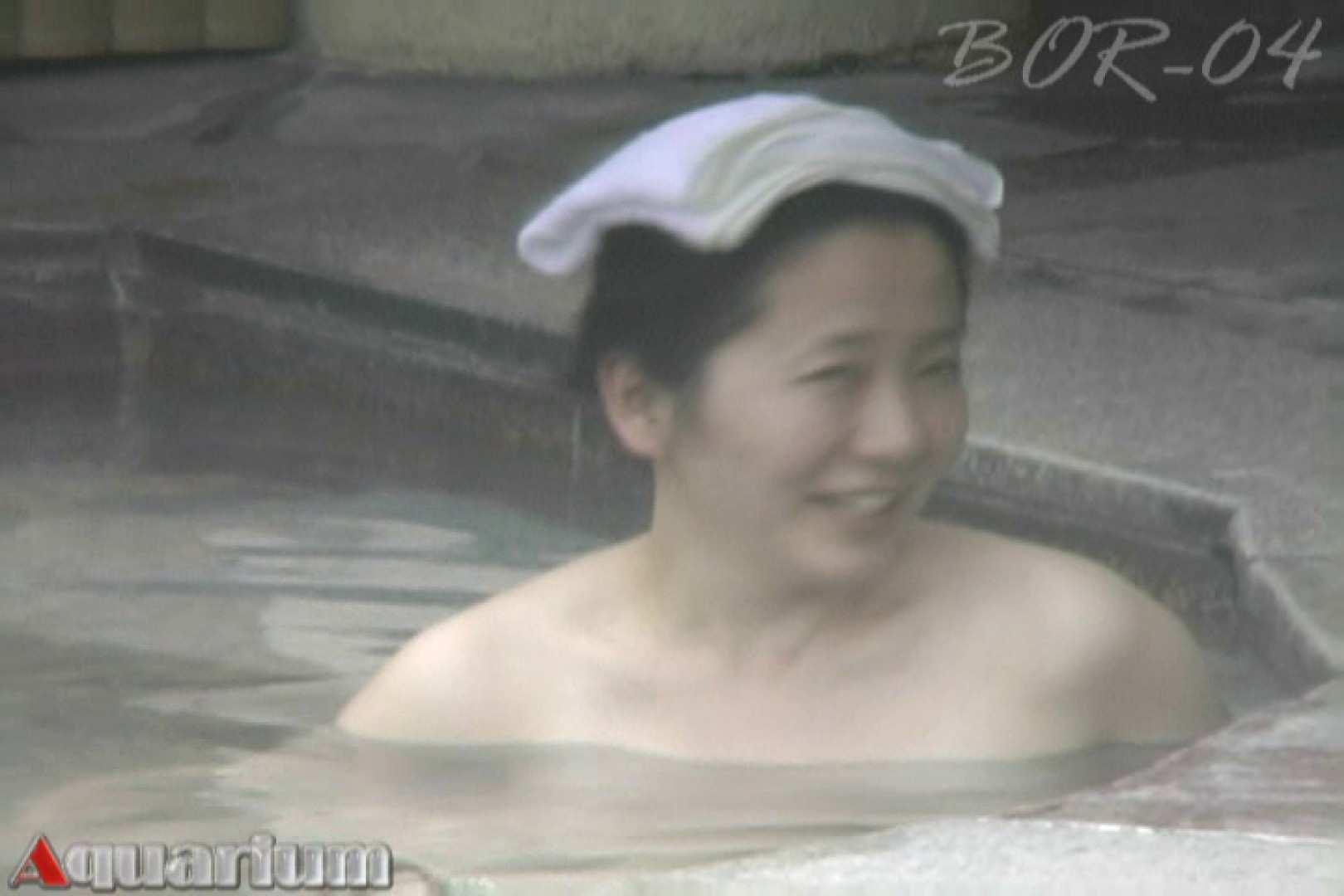 Aquaな露天風呂Vol.506 露天 オマンコ動画キャプチャ 38連発 19