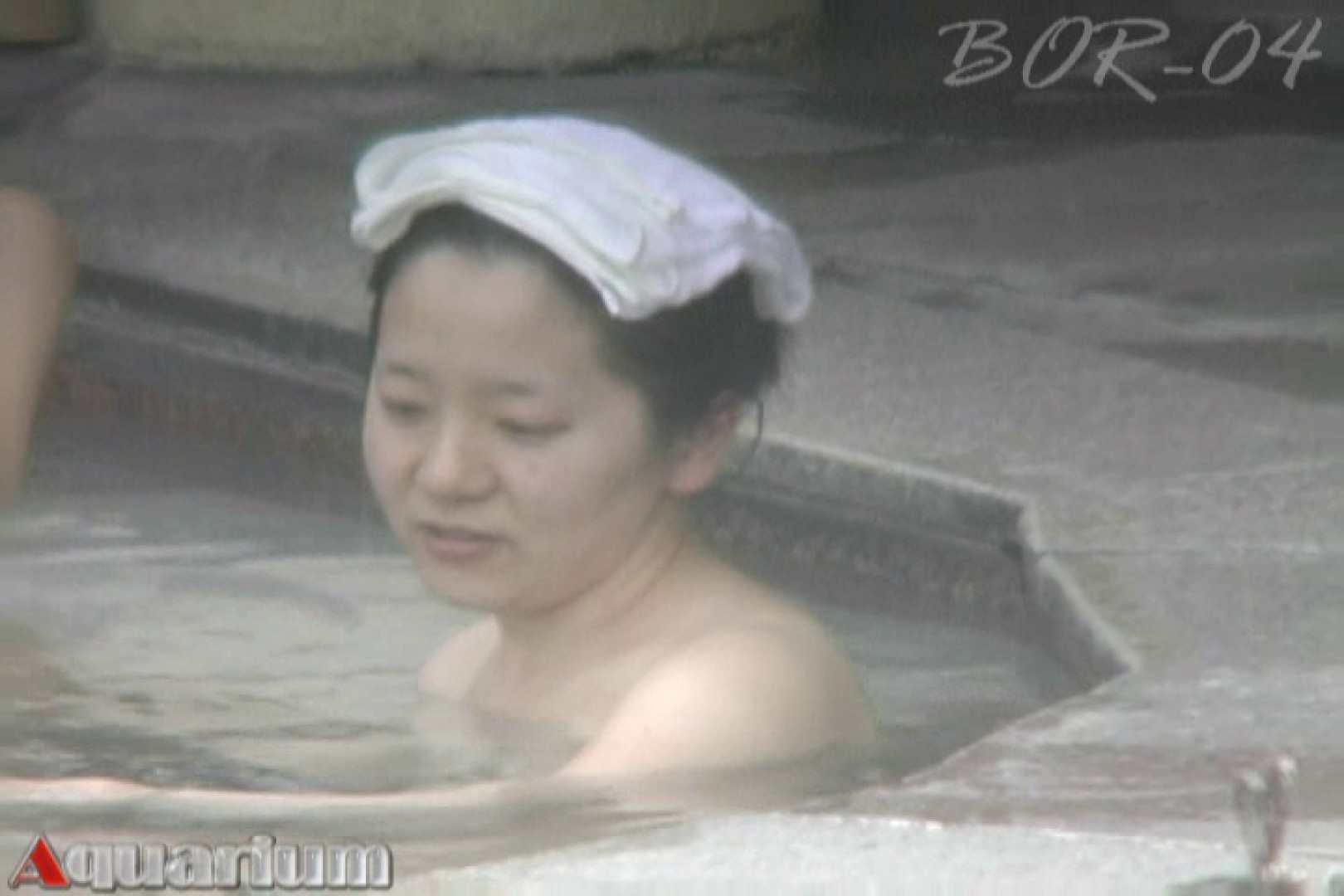Aquaな露天風呂Vol.506 露天 オマンコ動画キャプチャ 38連発 24