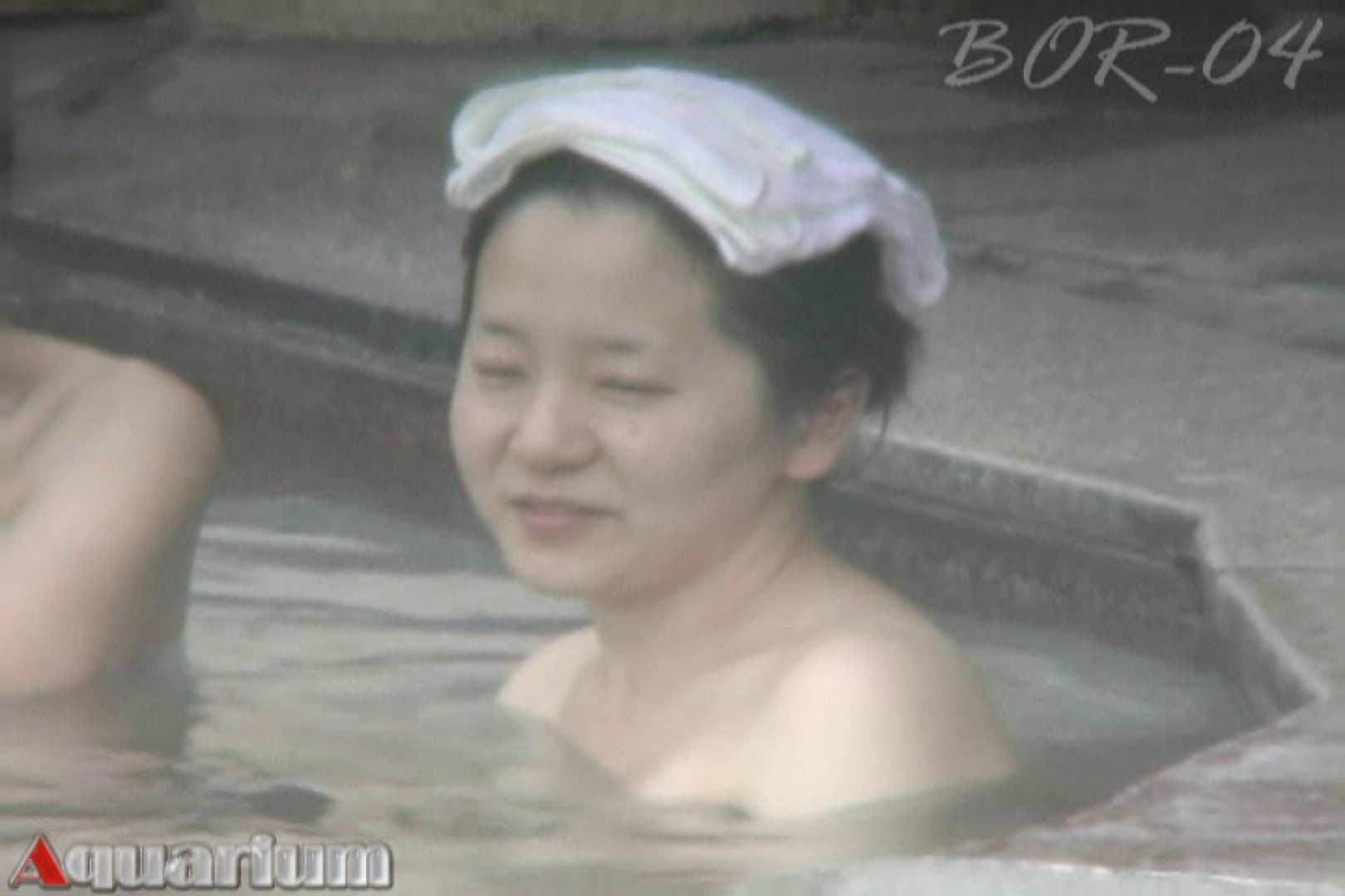 Aquaな露天風呂Vol.506 0  38連発 25
