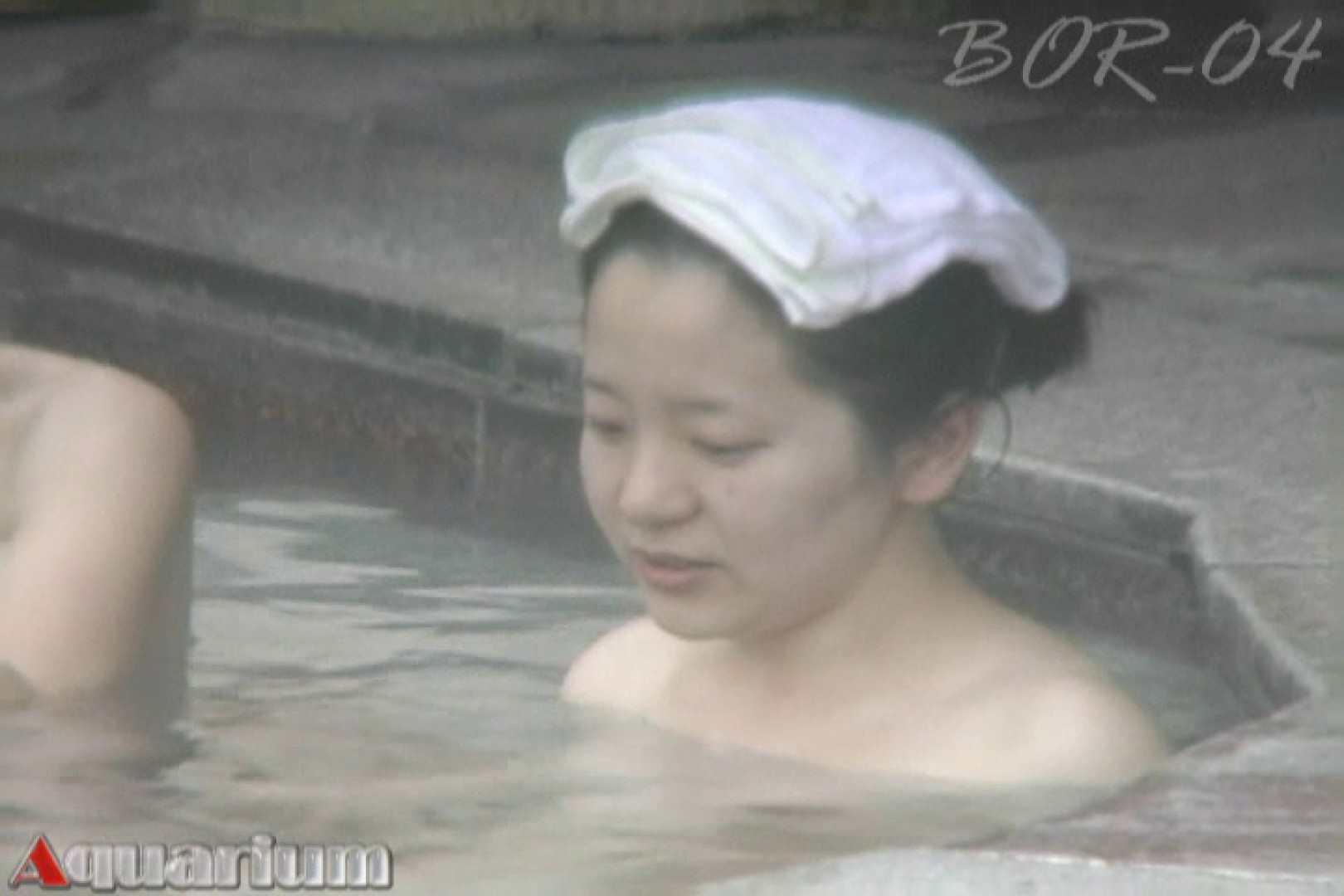 Aquaな露天風呂Vol.506 0 | 0  38連発 26