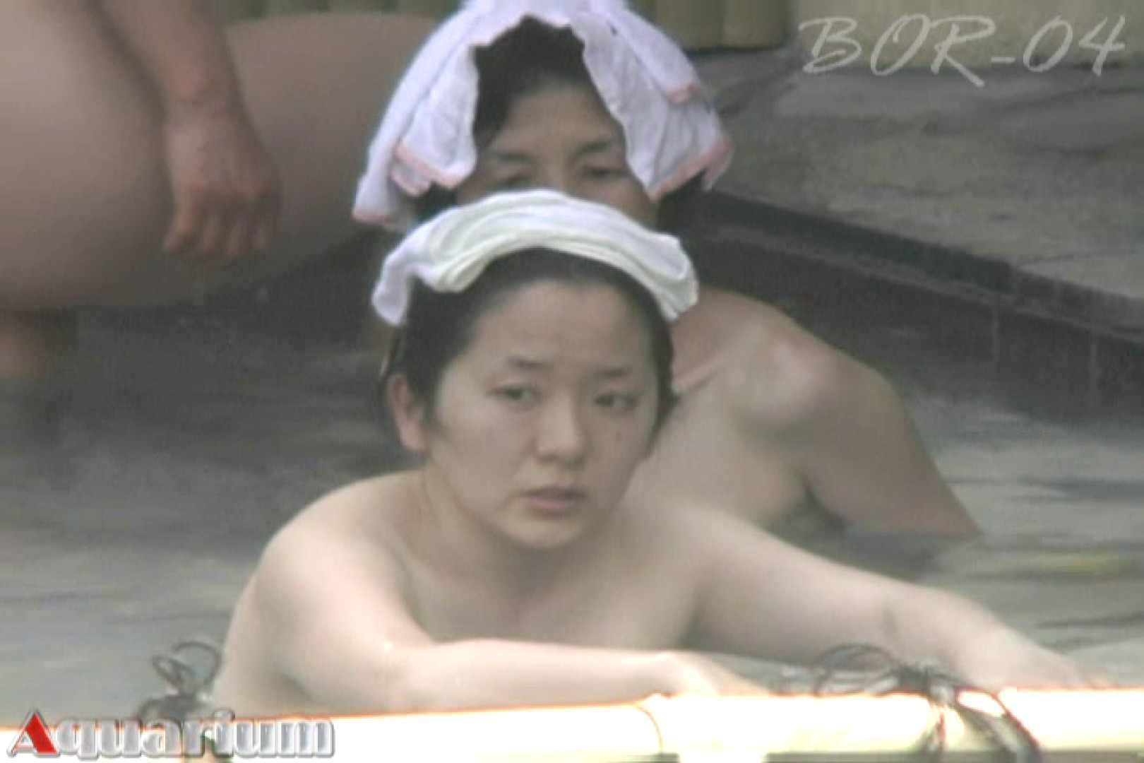 Aquaな露天風呂Vol.506 0  38連発 35