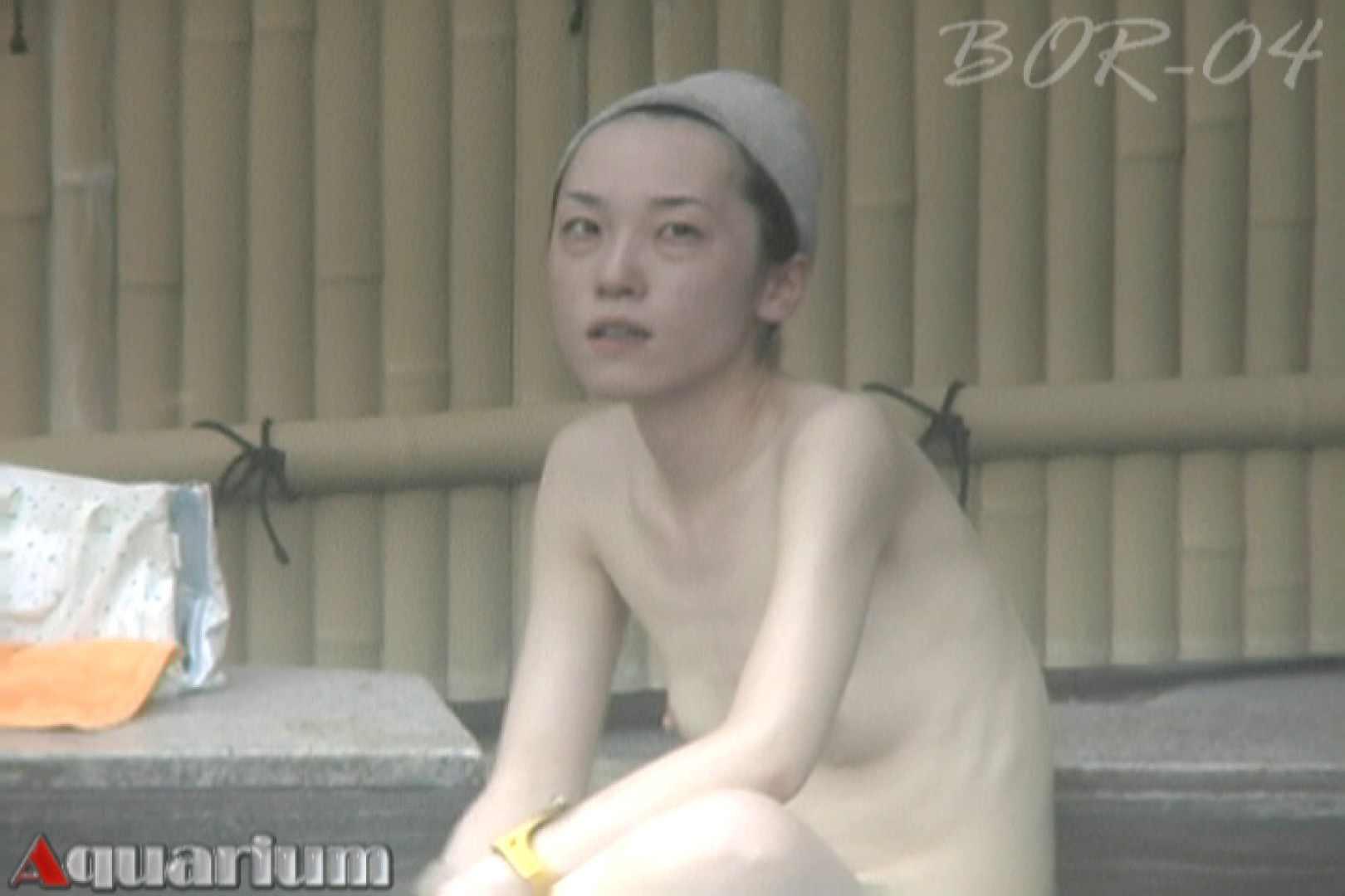 Aquaな露天風呂Vol.510 盗撮大放出 戯れ無修正画像 23連発 14