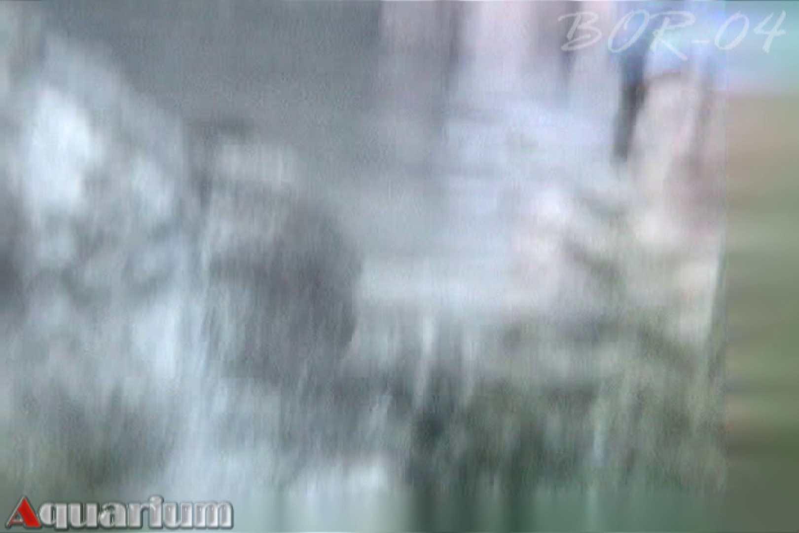 Aquaな露天風呂Vol.511 いやらしいOL  72連発 9