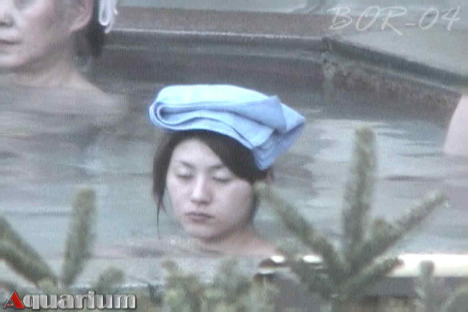 Aquaな露天風呂Vol.511 露天 性交動画流出 72連発 23