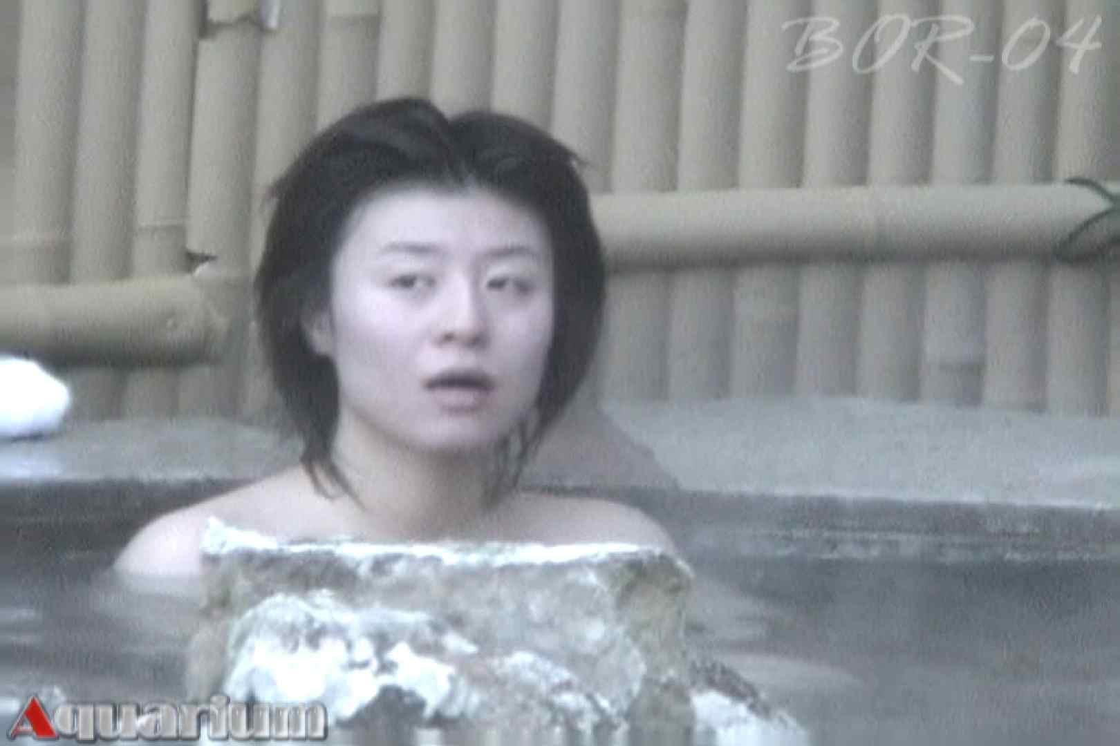 Aquaな露天風呂Vol.511 いやらしいOL  72連発 45