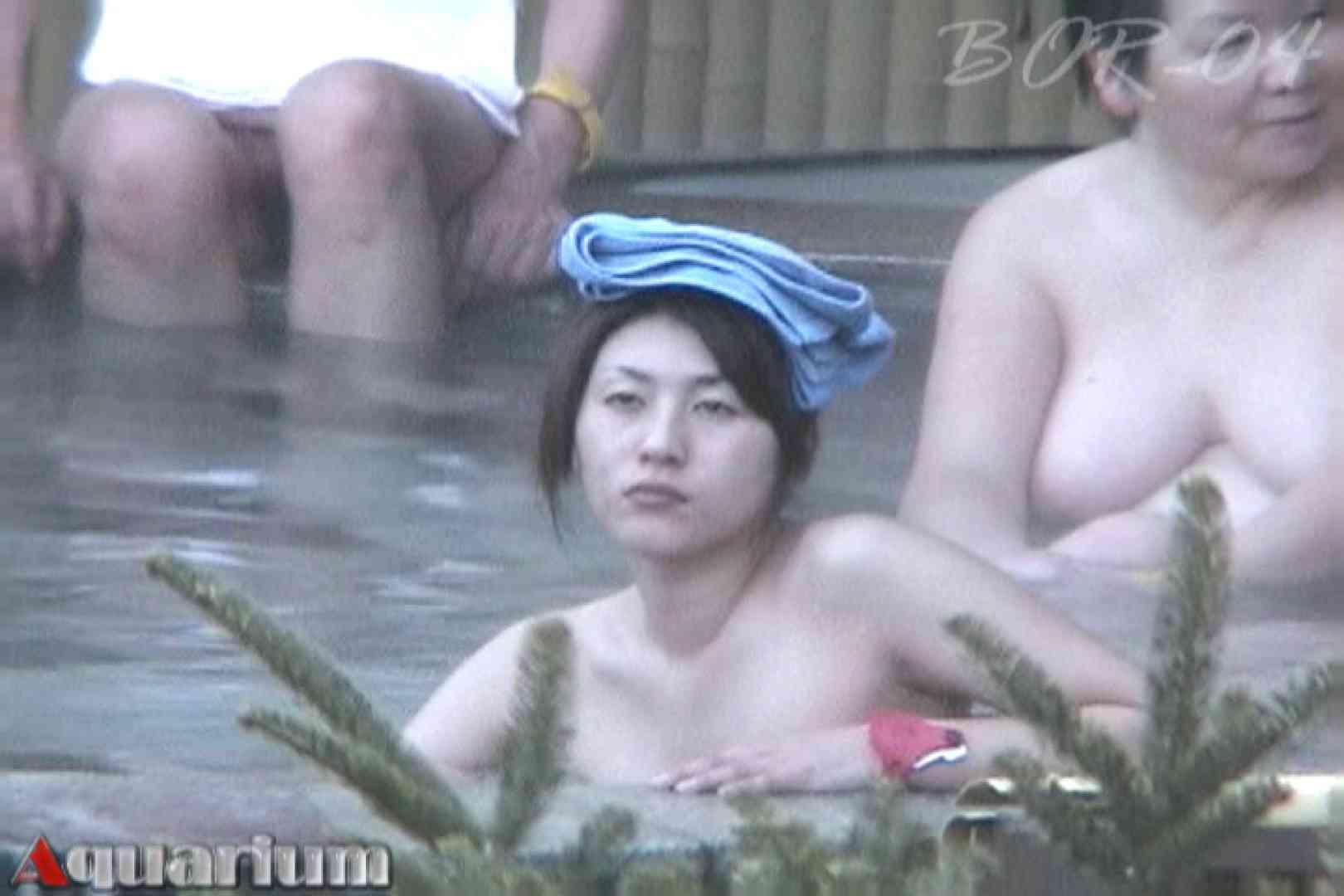 Aquaな露天風呂Vol.511 いやらしいOL  72連発 54