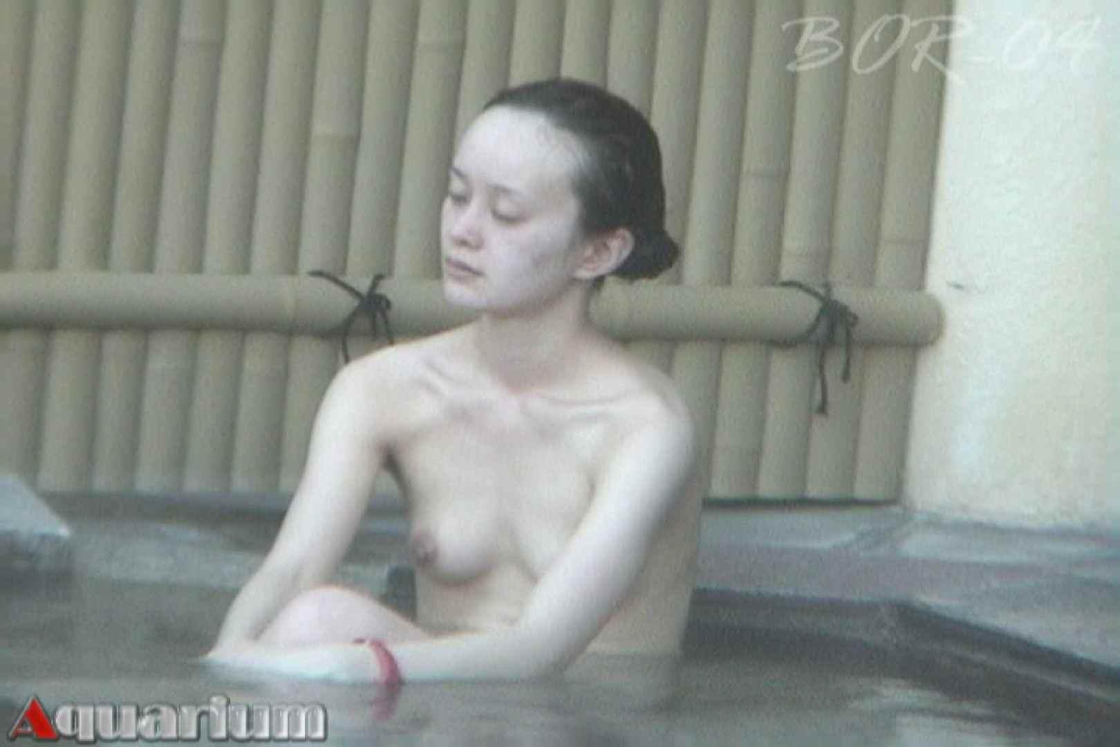 Aquaな露天風呂Vol.512 いやらしいOL  58連発 3