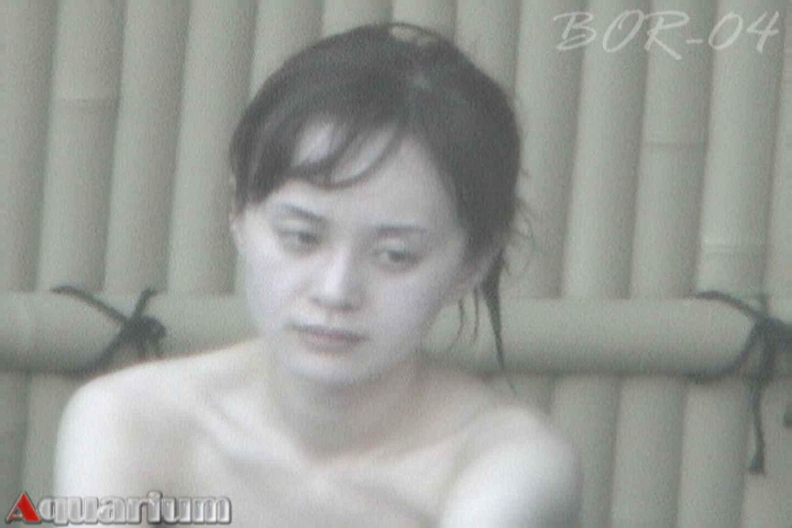 Aquaな露天風呂Vol.512 盗撮大放出 性交動画流出 58連発 17