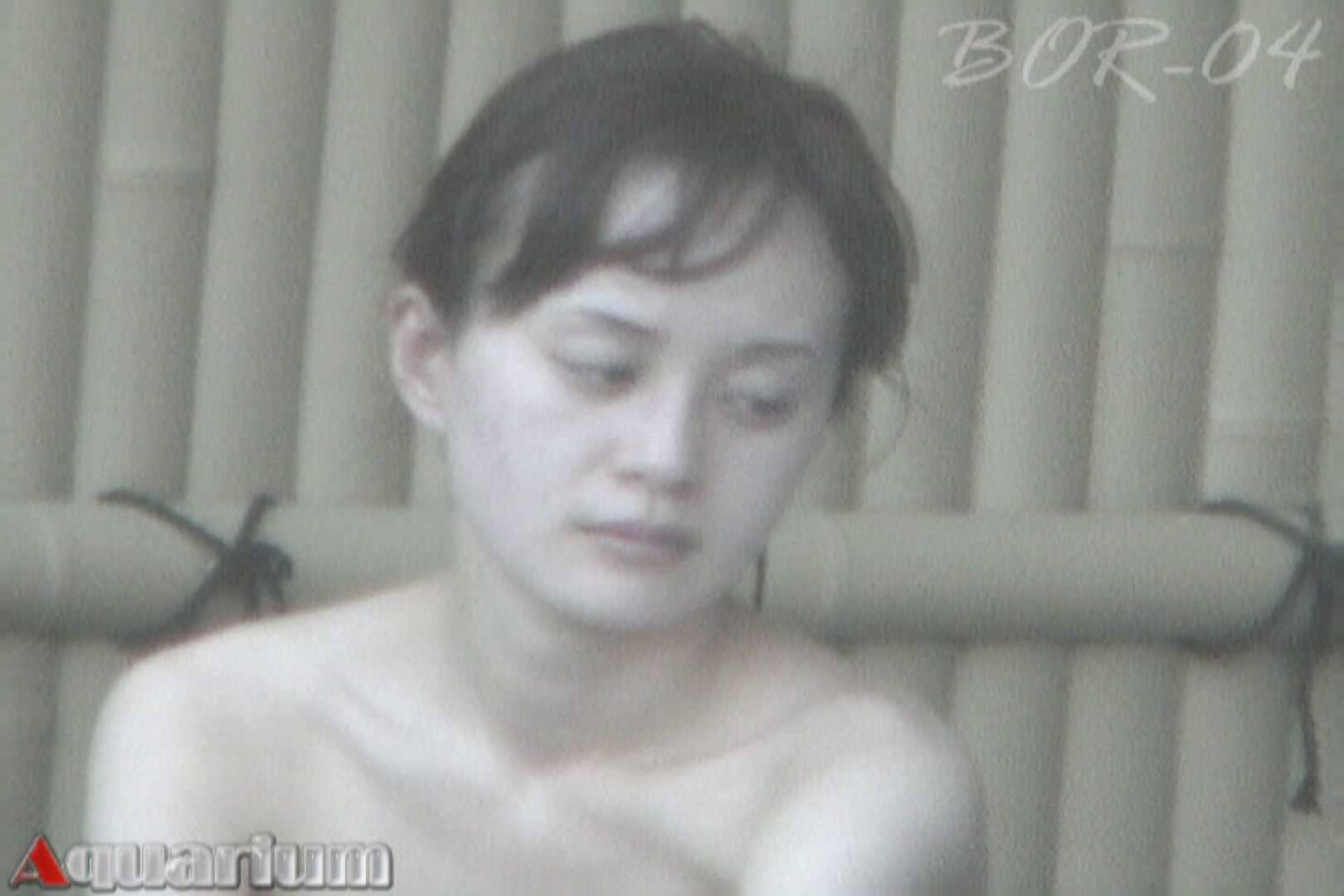 Aquaな露天風呂Vol.512 いやらしいOL  58連発 18