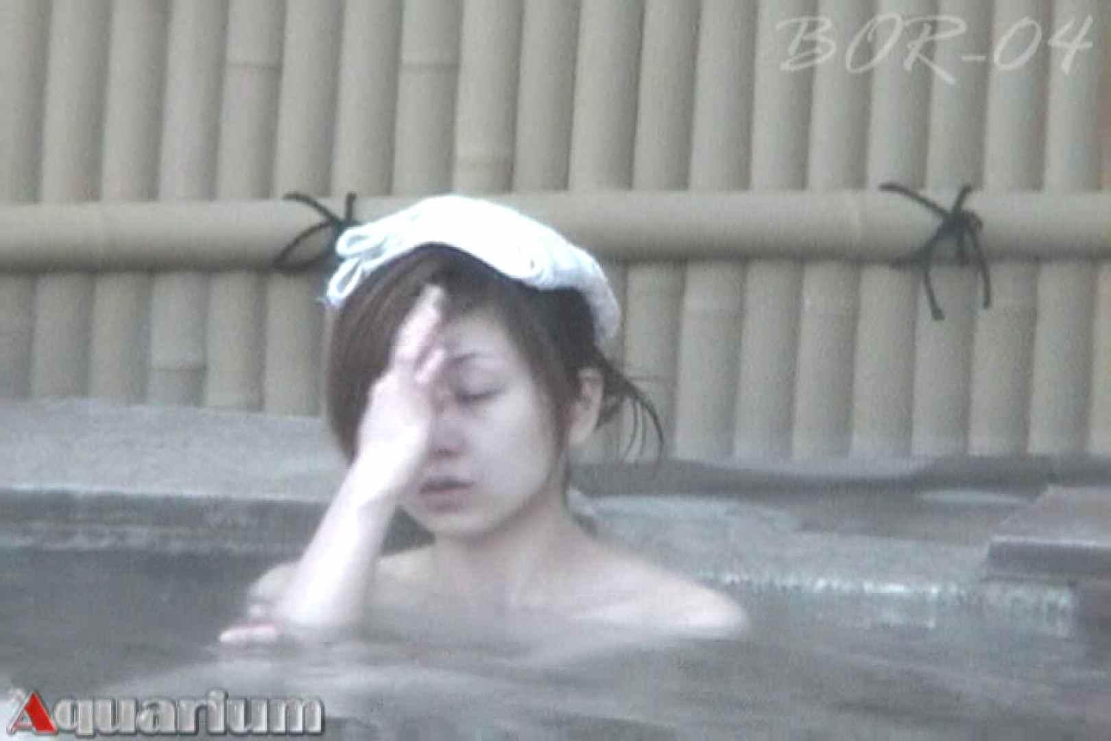 Aquaな露天風呂Vol.515 露天 セックス無修正動画無料 58連発 29