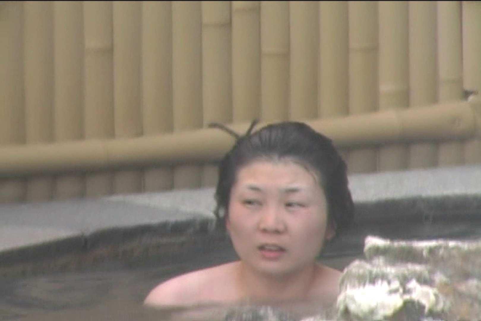 Aquaな露天風呂Vol.531 盗撮大放出 戯れ無修正画像 90連発 48