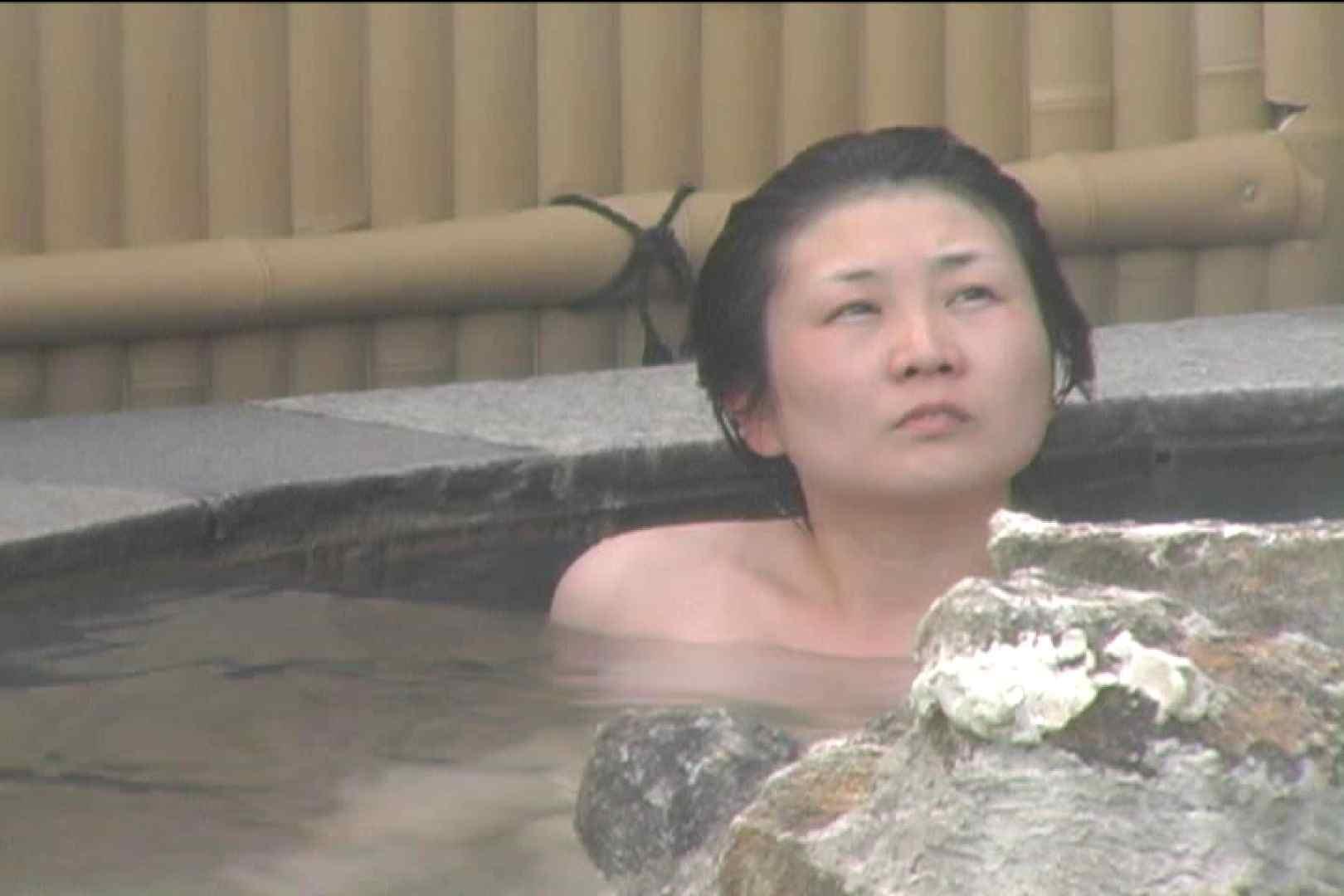 Aquaな露天風呂Vol.531 盗撮大放出 戯れ無修正画像 90連発 53
