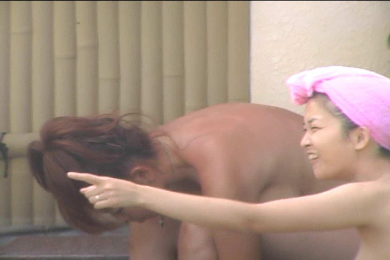 Aquaな露天風呂Vol.535 いやらしいOL われめAV動画紹介 67連発 22