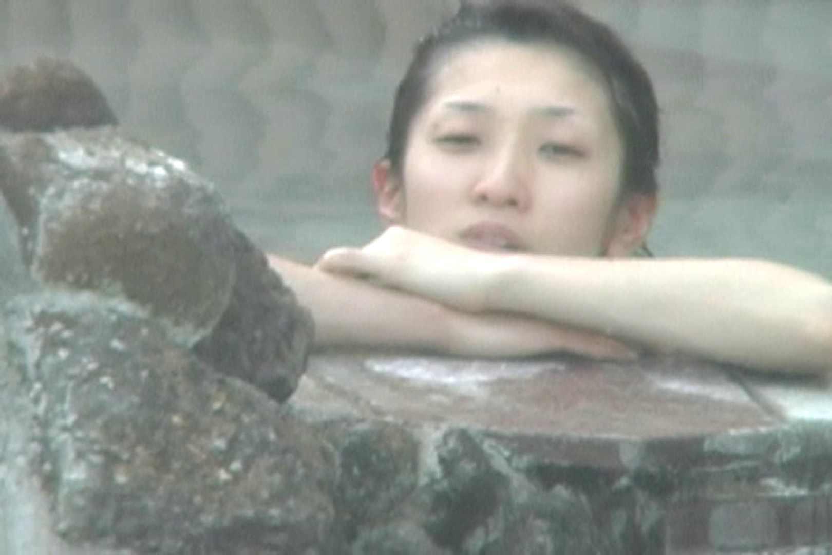 Aquaな露天風呂Vol.588 いやらしいOL 盗撮画像 41連発 2