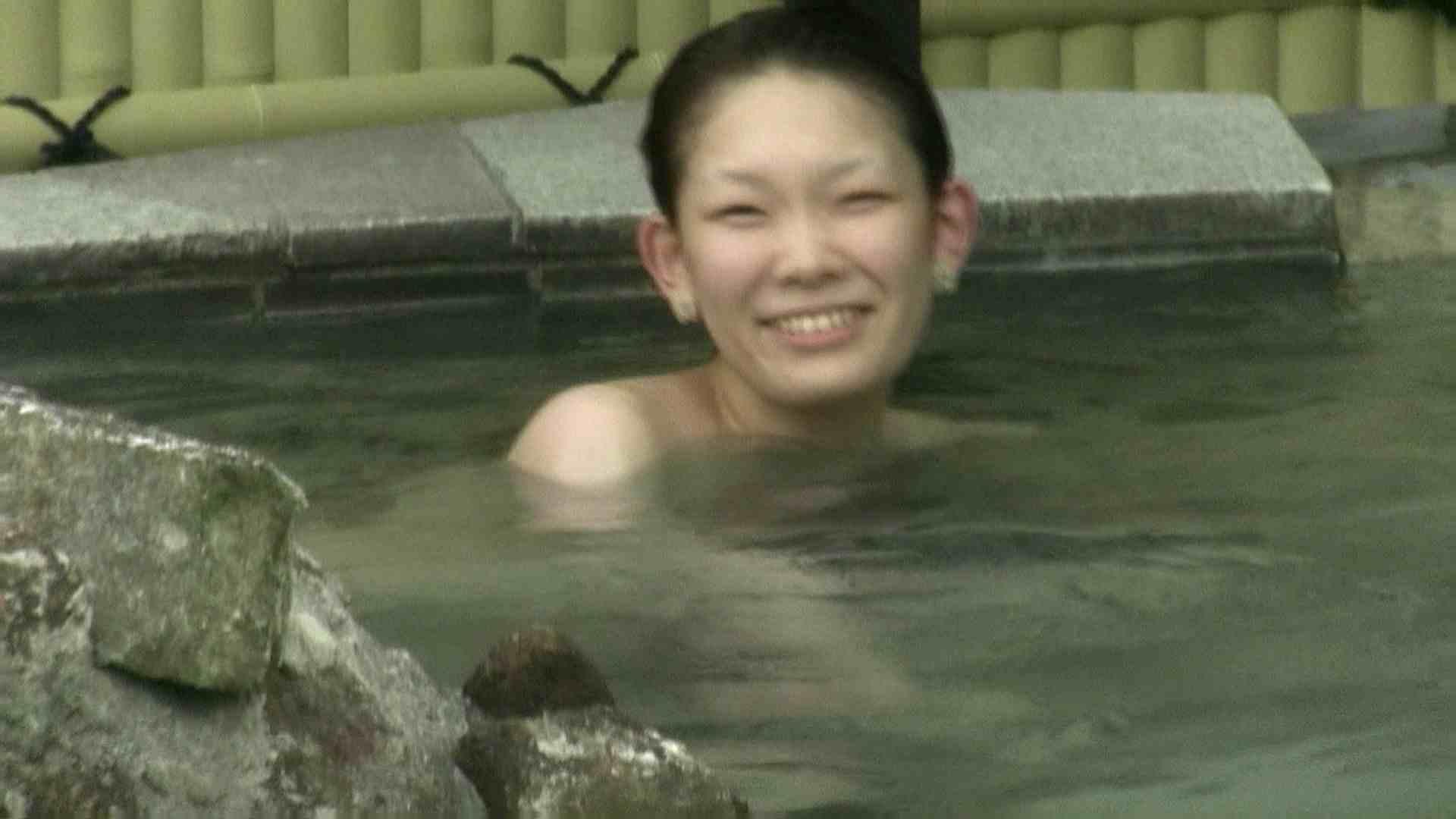 Aquaな露天風呂Vol.670 露天 戯れ無修正画像 81連発 4