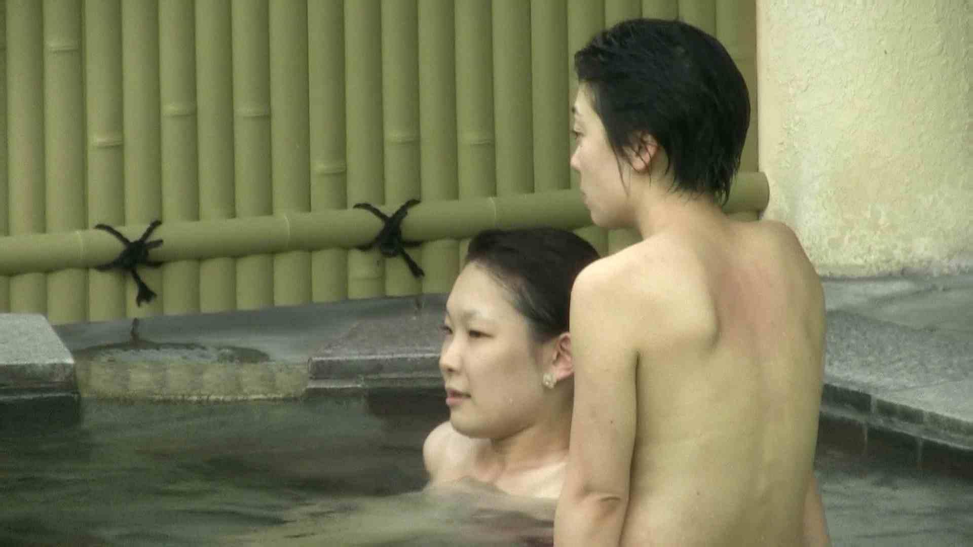 Aquaな露天風呂Vol.670 いやらしいOL アダルト動画キャプチャ 81連発 57