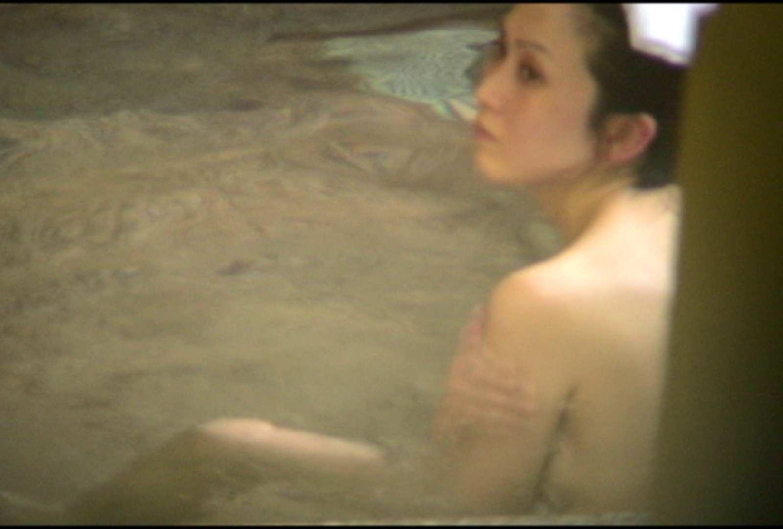 Aquaな露天風呂Vol.699 露天 盗撮画像 91連発 14