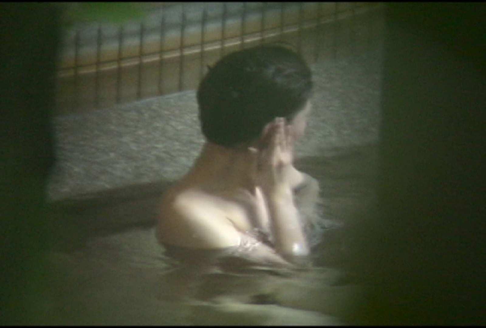Aquaな露天風呂Vol.699 露天 盗撮画像 91連発 29