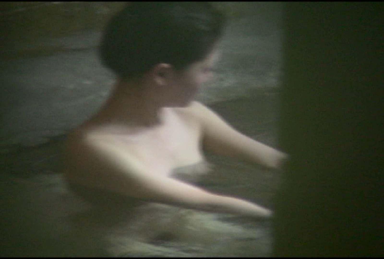 Aquaな露天風呂Vol.699 露天 盗撮画像 91連発 44
