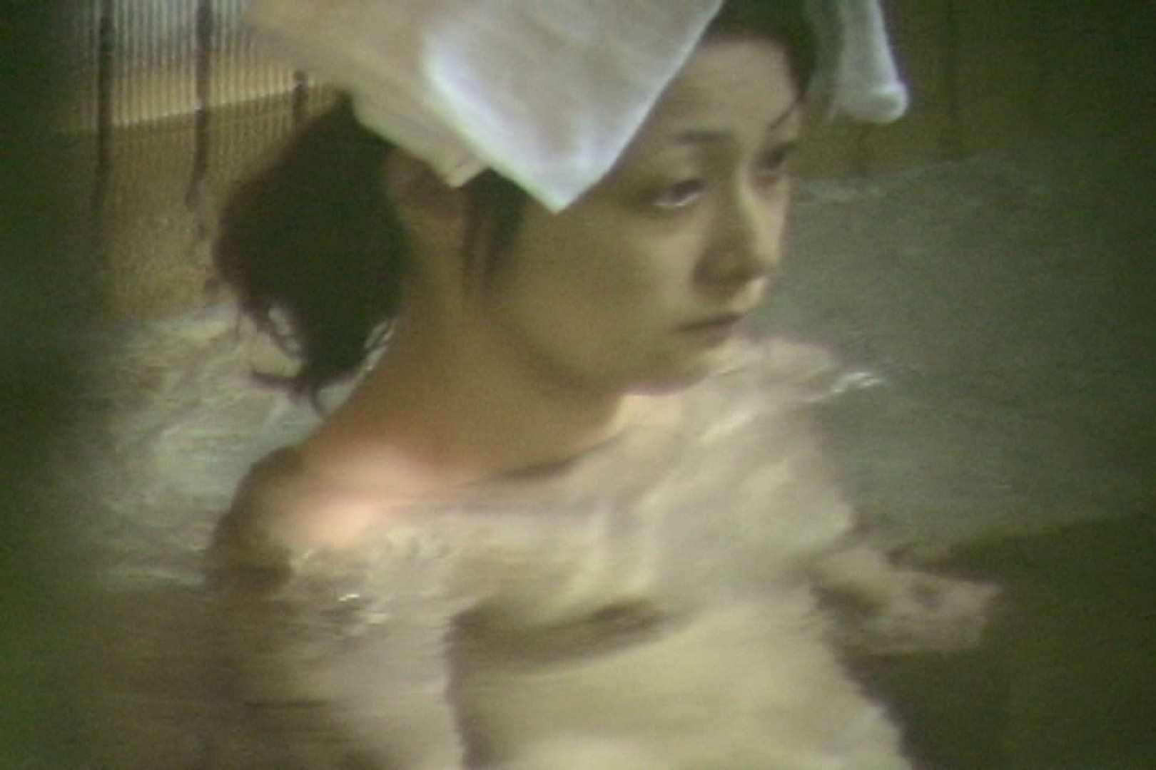 Aquaな露天風呂Vol.701 露天 すけべAV動画紹介 89連発 29