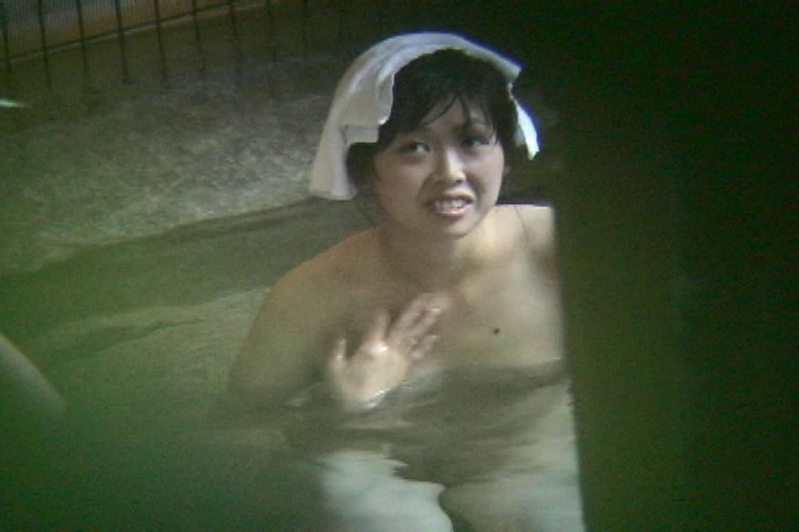 Aquaな露天風呂Vol.701 露天 すけべAV動画紹介 89連発 74