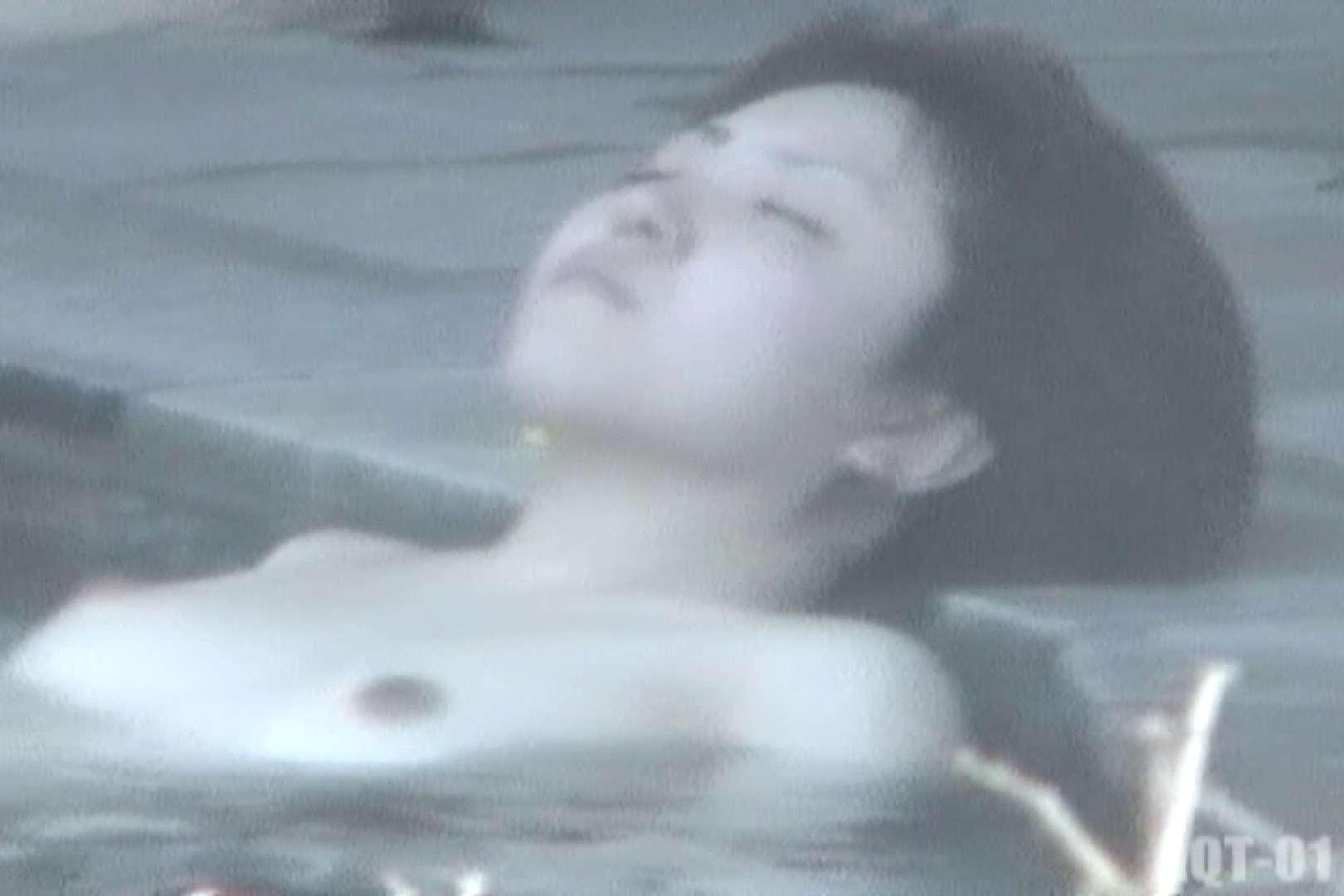 Aquaな露天風呂Vol.720 0 | 0  95連発 6