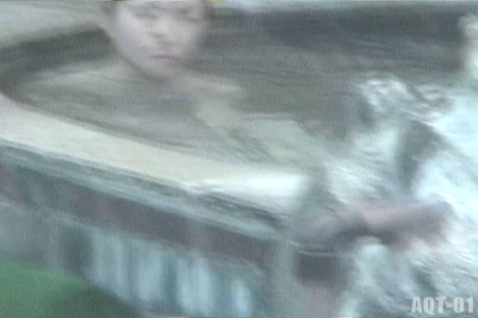 Aquaな露天風呂Vol.720 盗撮大放出 SEX無修正画像 95連発 23