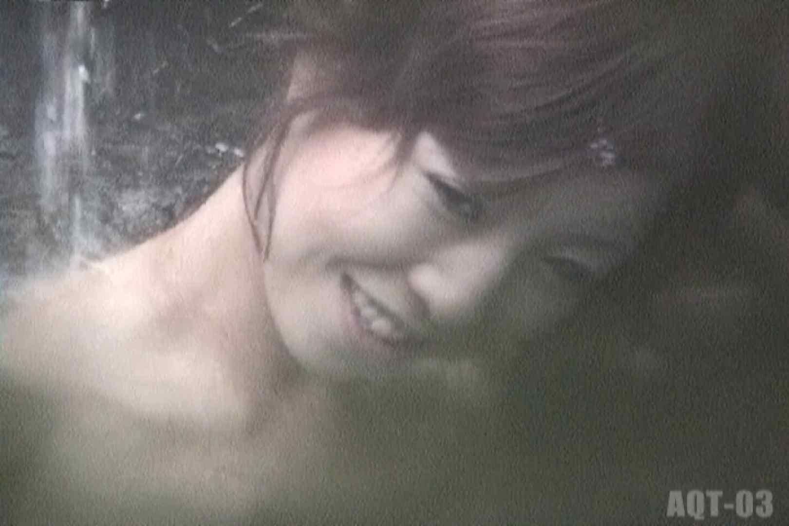 Aquaな露天風呂Vol.735 盗撮大放出  94連発 4