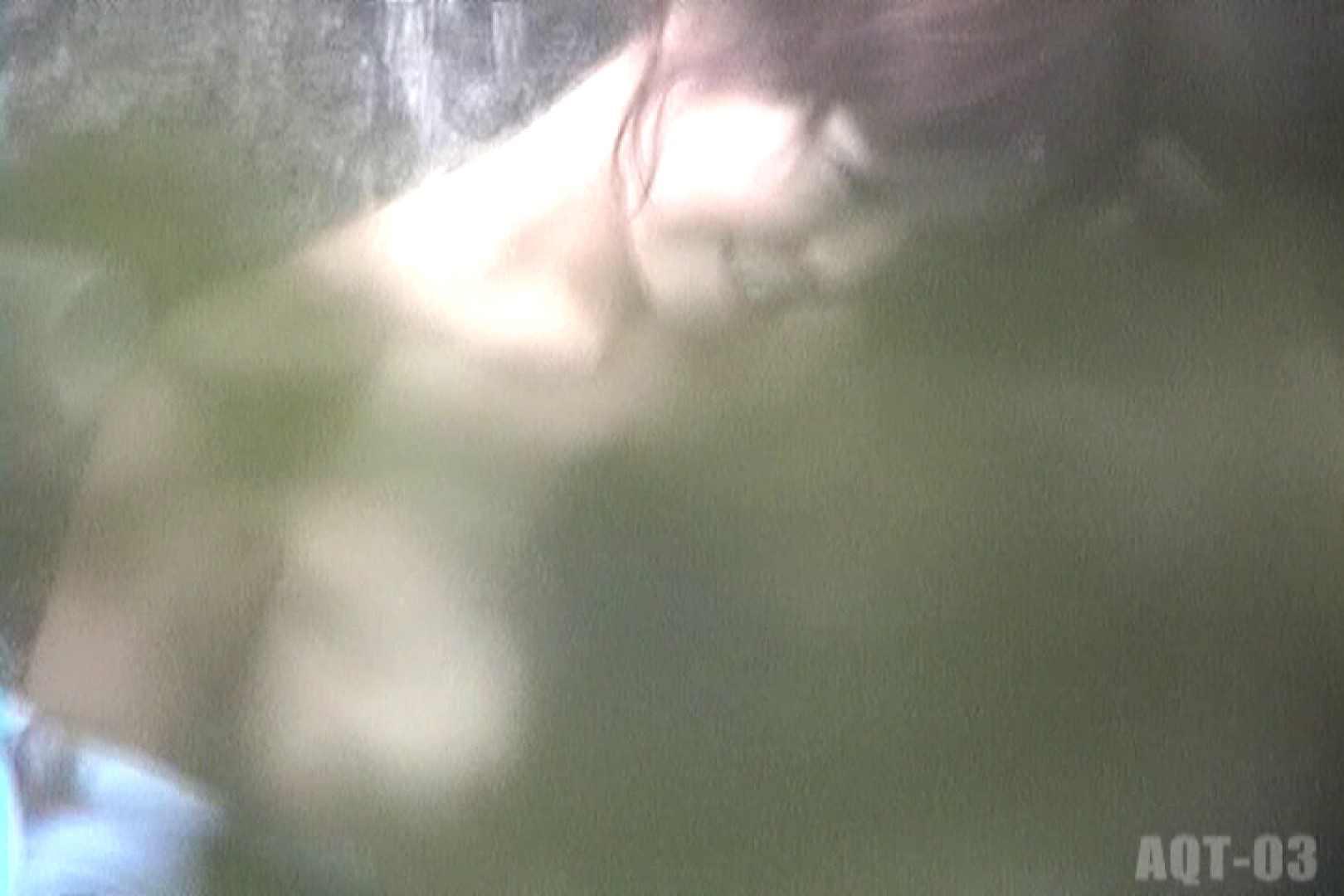 Aquaな露天風呂Vol.735 盗撮大放出   0  94連発 5