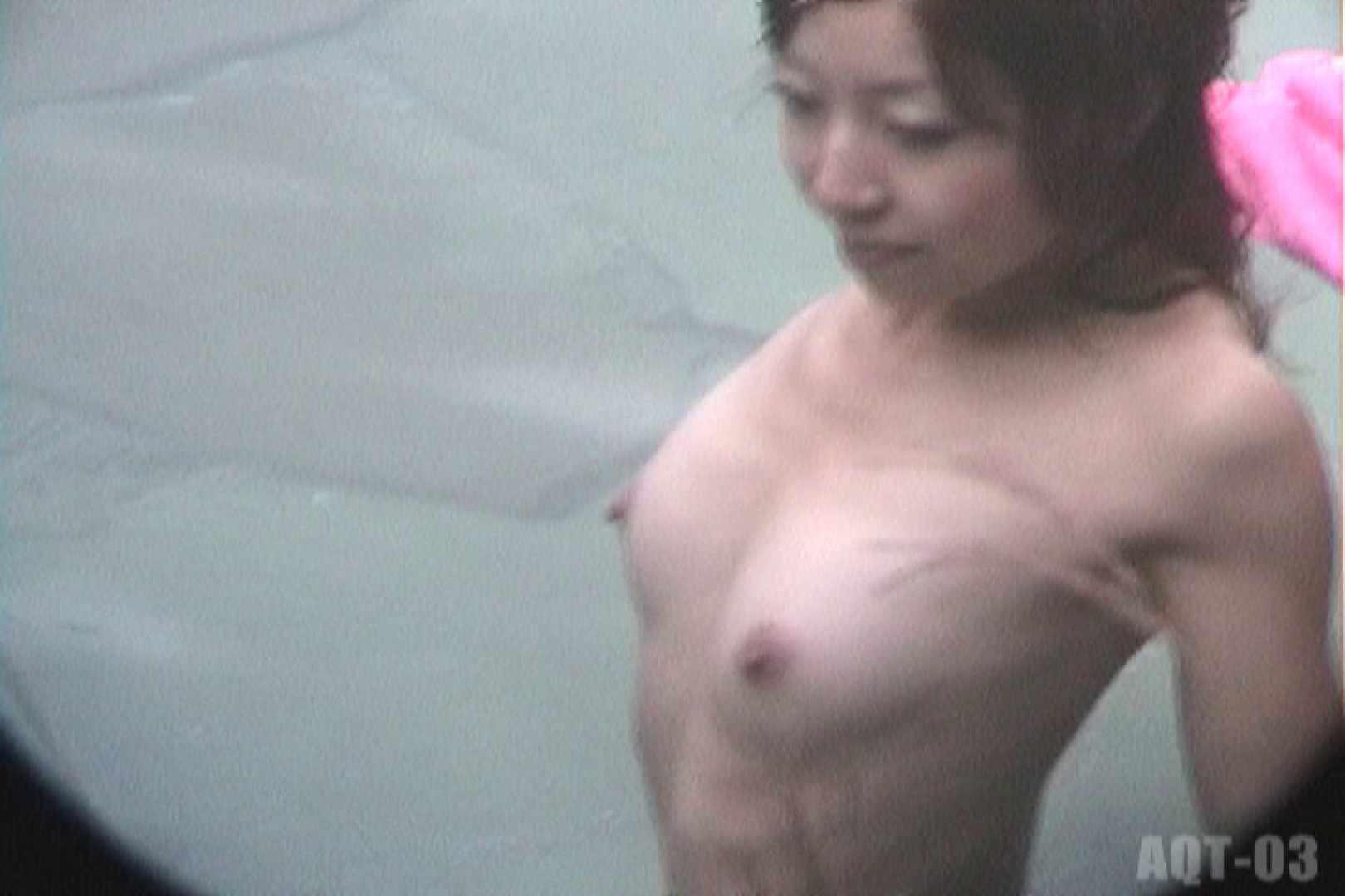 Aquaな露天風呂Vol.735 いやらしいOL AV無料動画キャプチャ 94連発 62