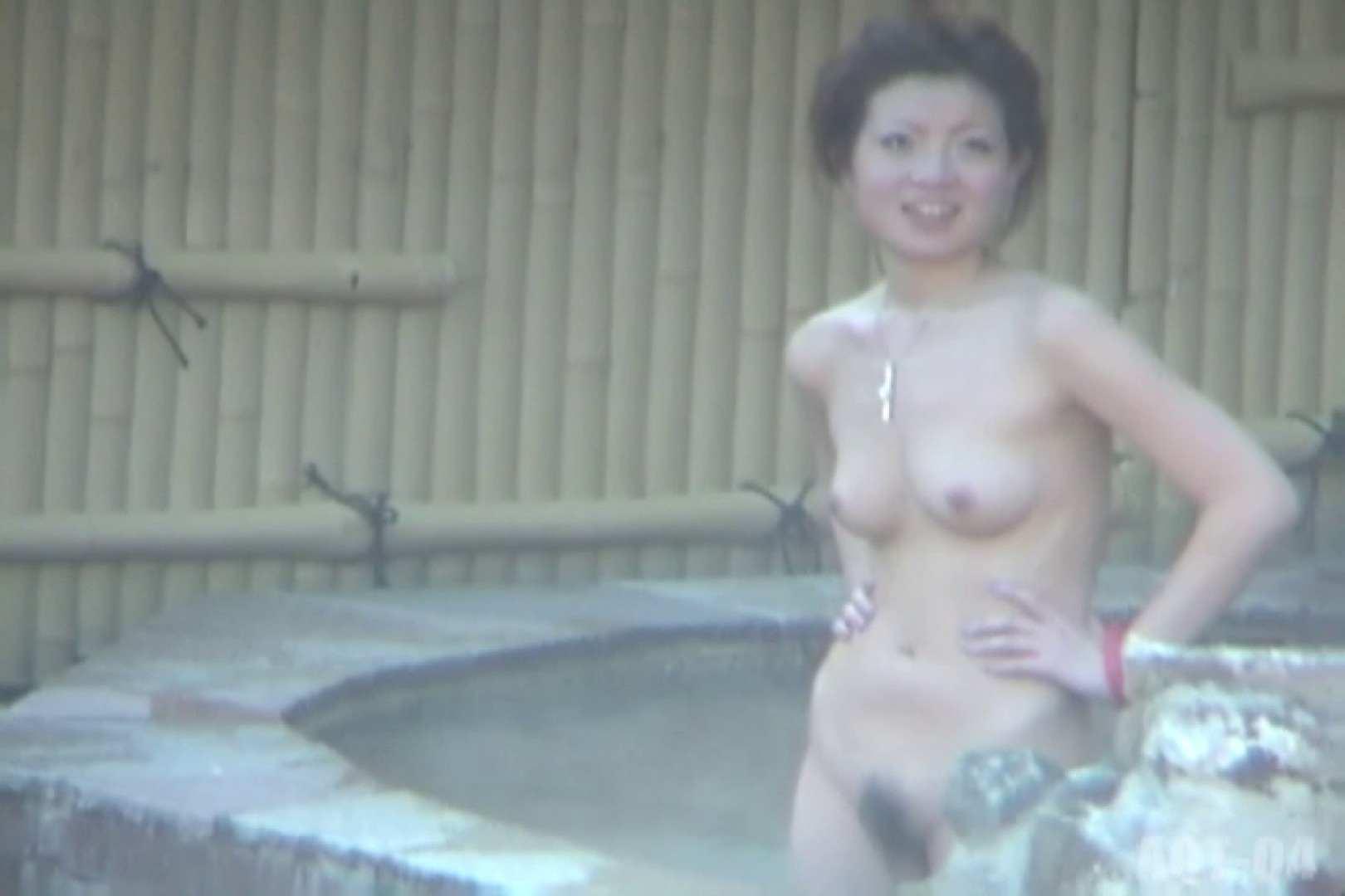 Aquaな露天風呂Vol.737 いやらしいOL オマンコ無修正動画無料 54連発 27