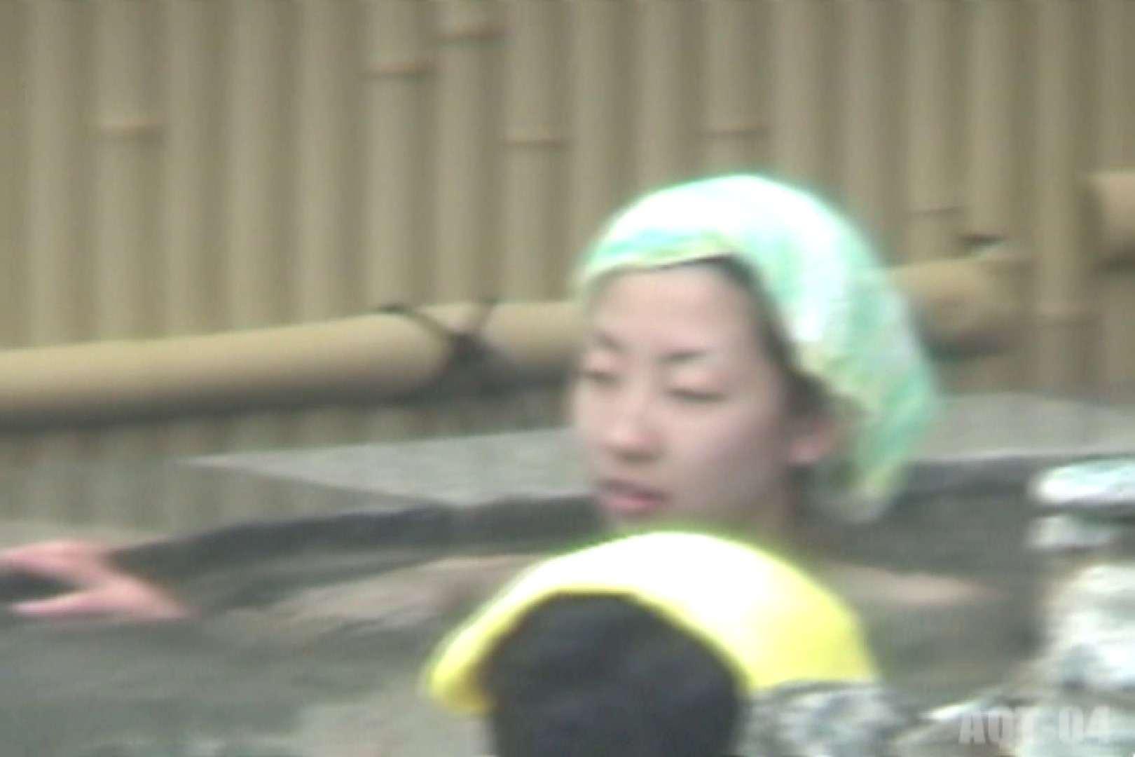 Aquaな露天風呂Vol.739 いやらしいOL | 0  71連発 1