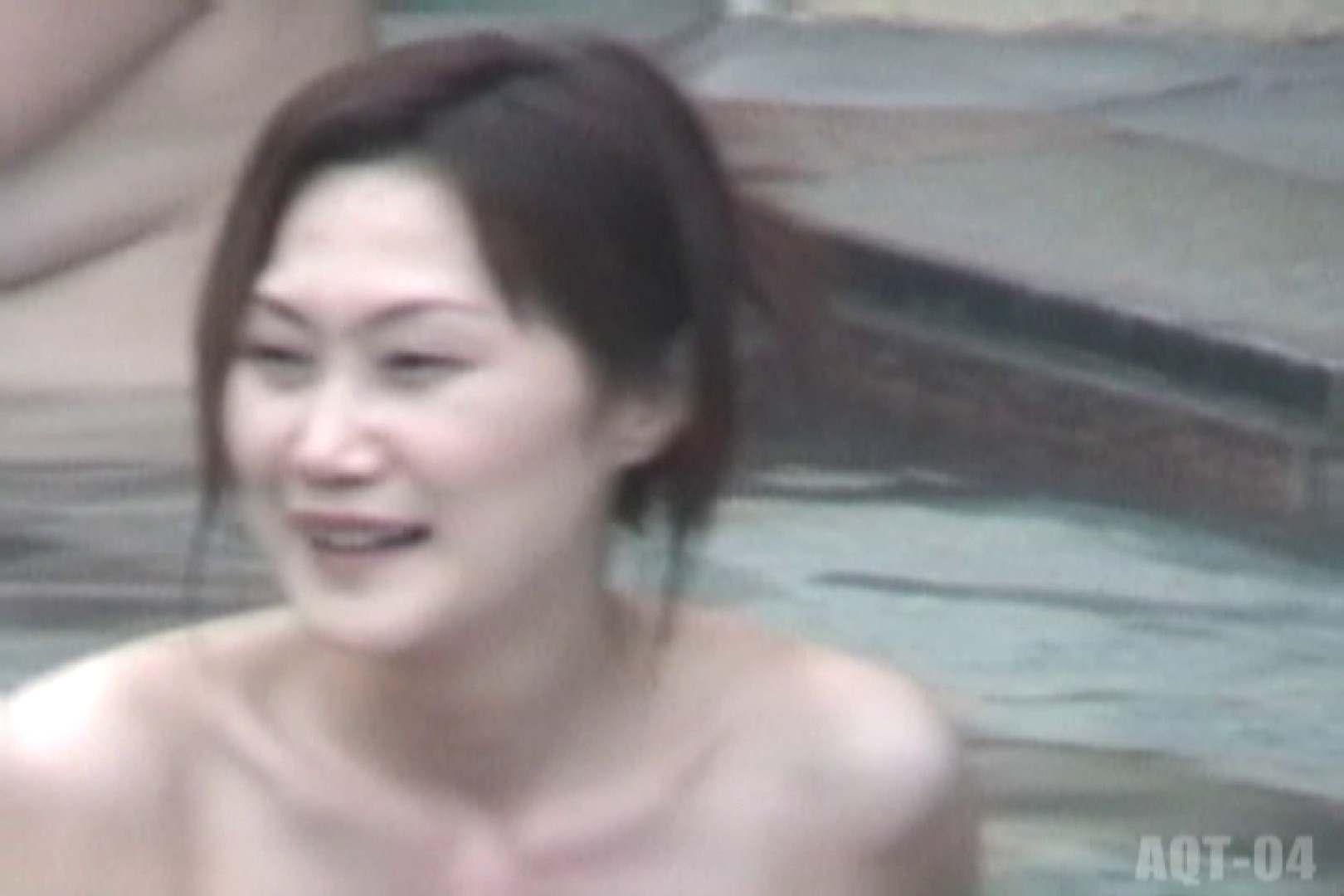 Aquaな露天風呂Vol.739 盗撮大放出 オマンコ無修正動画無料 71連発 6
