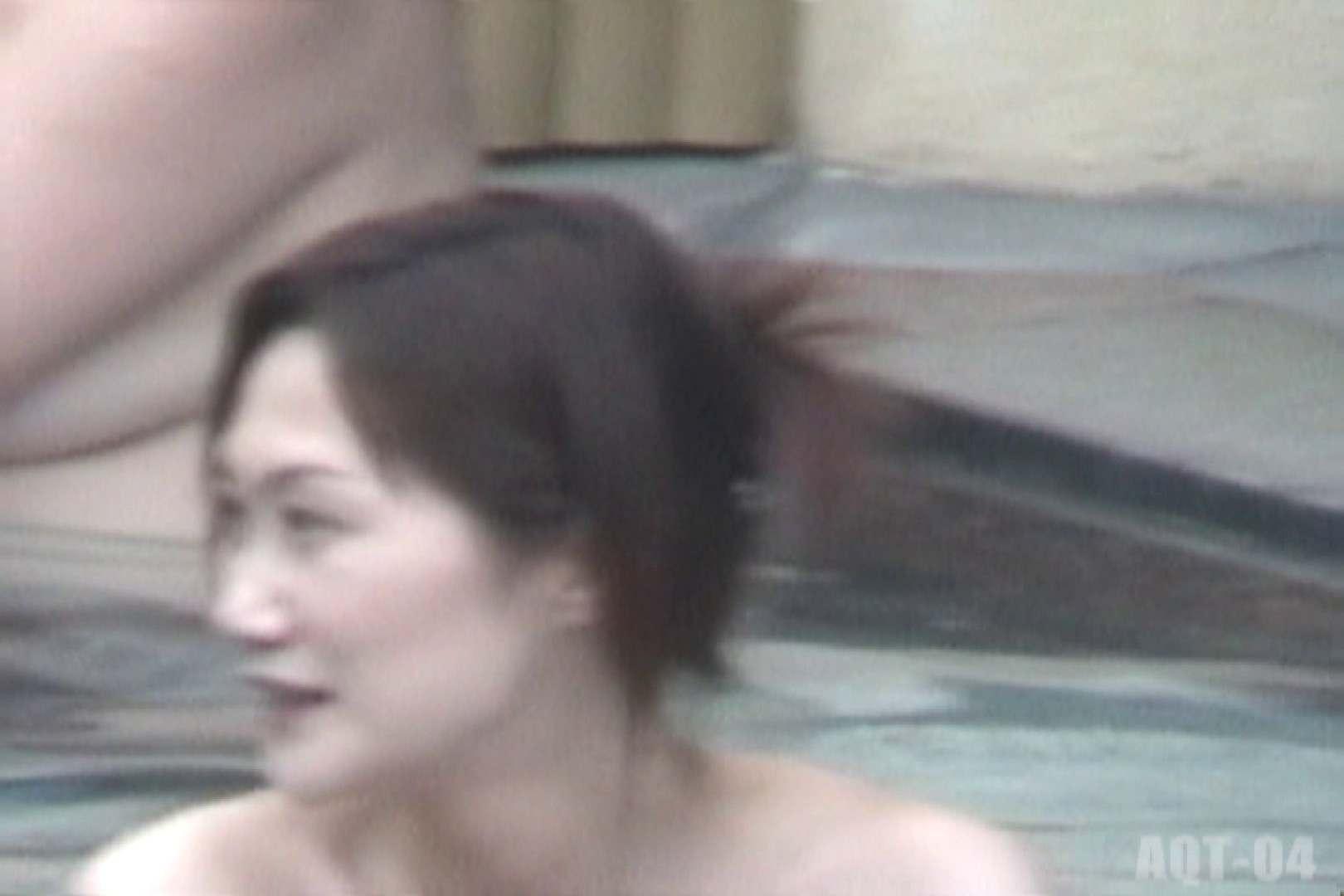Aquaな露天風呂Vol.739 露天 AV動画キャプチャ 71連発 7
