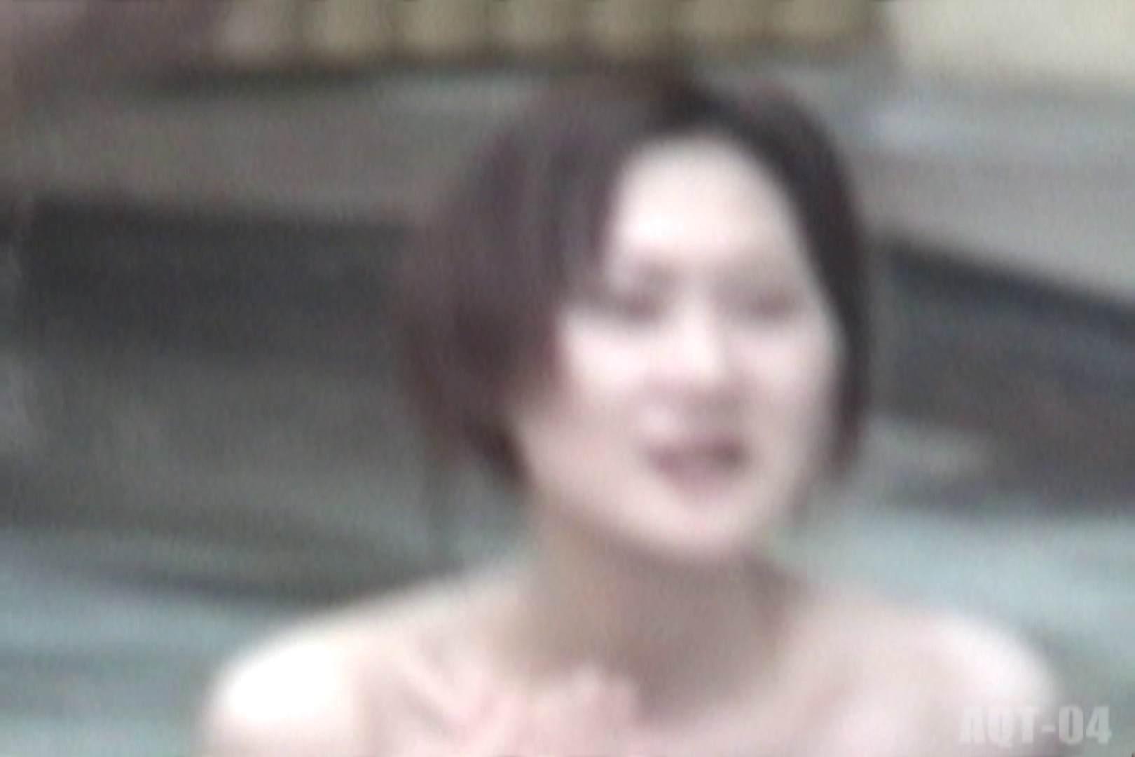 Aquaな露天風呂Vol.739 露天 AV動画キャプチャ 71連発 11