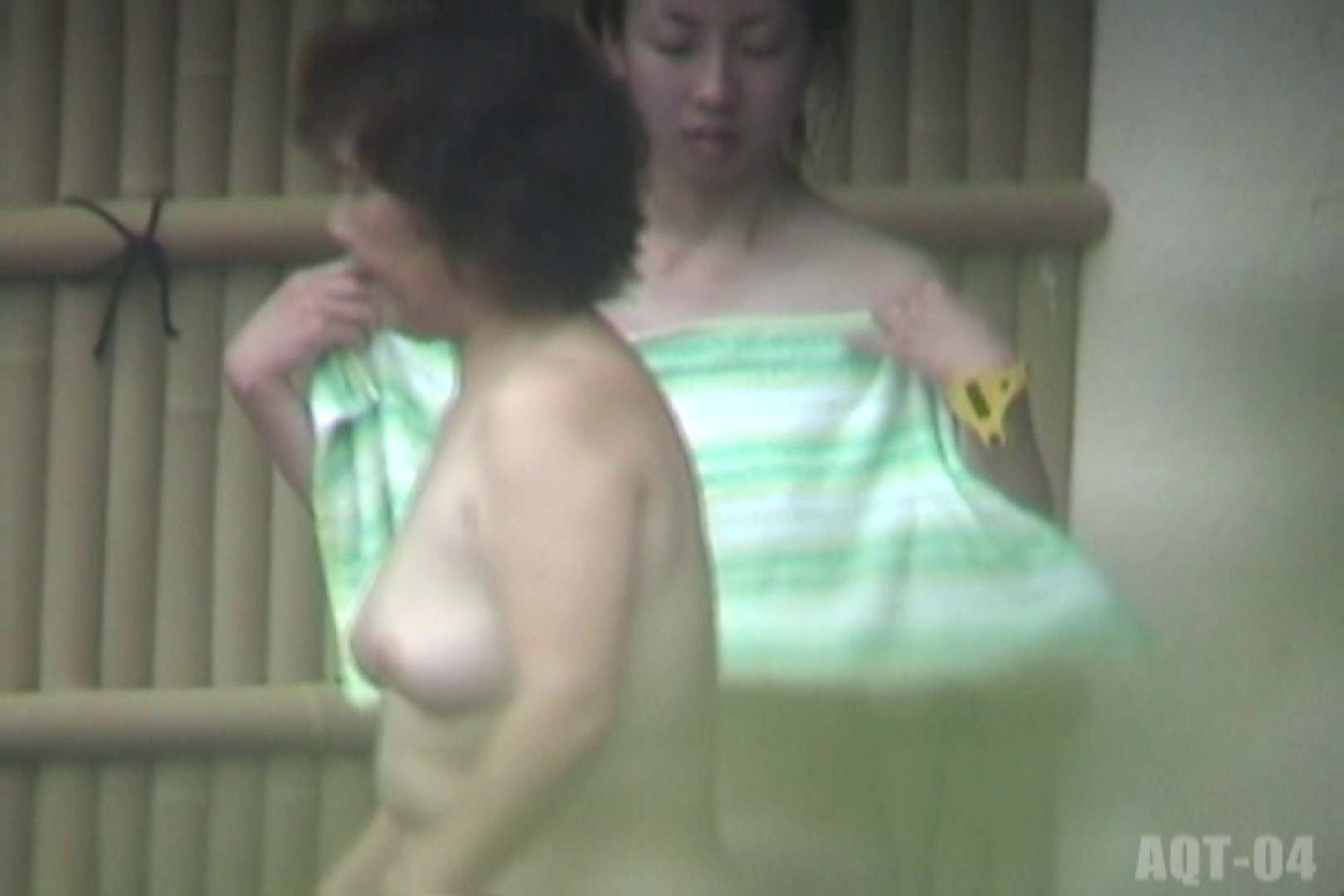 Aquaな露天風呂Vol.739 いやらしいOL | 0  71連発 29