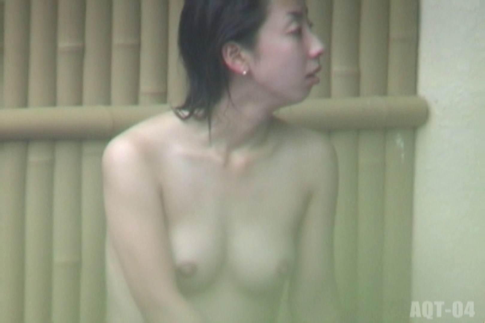 Aquaな露天風呂Vol.739 露天 AV動画キャプチャ 71連発 35