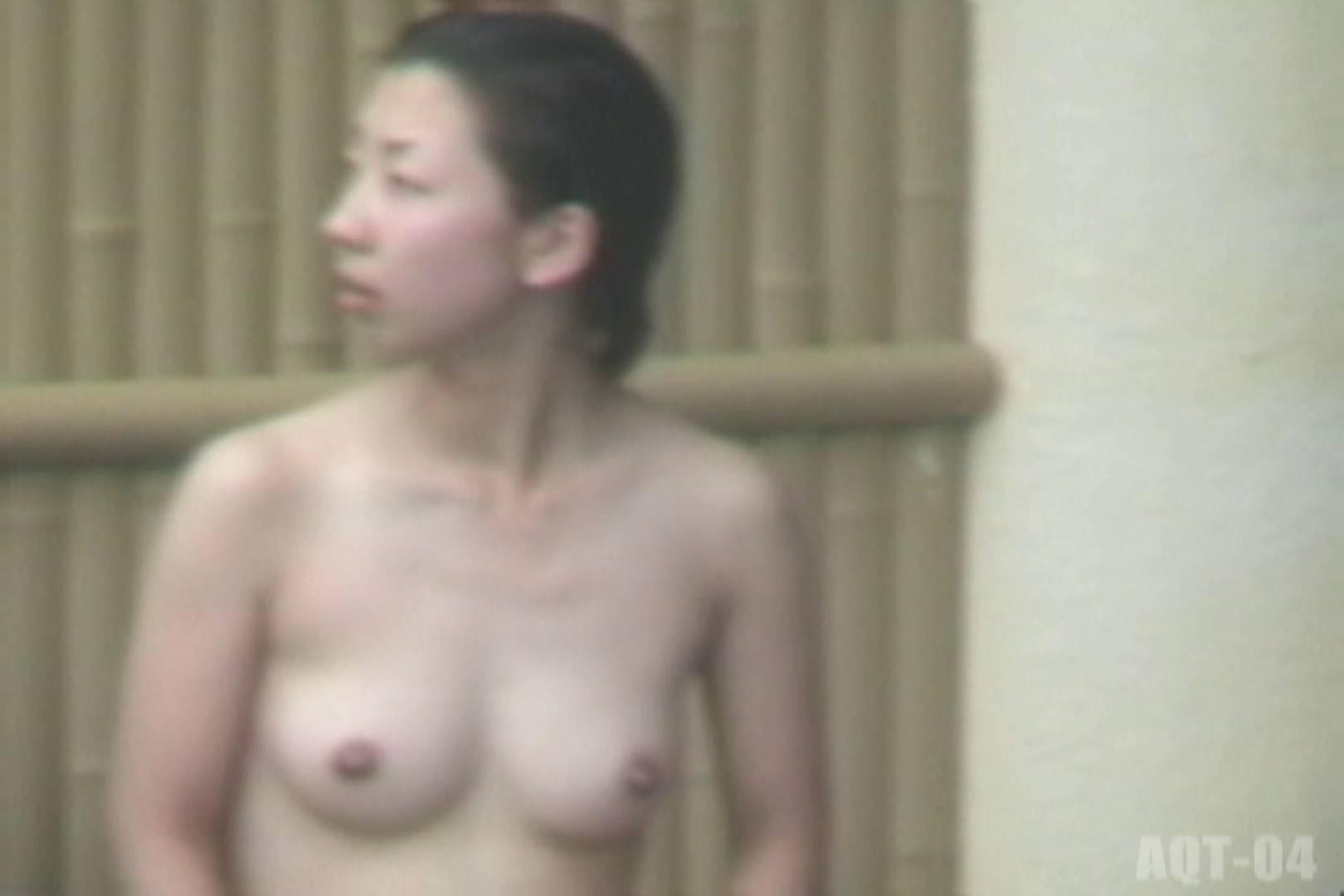 Aquaな露天風呂Vol.739 いやらしいOL | 0  71連発 45