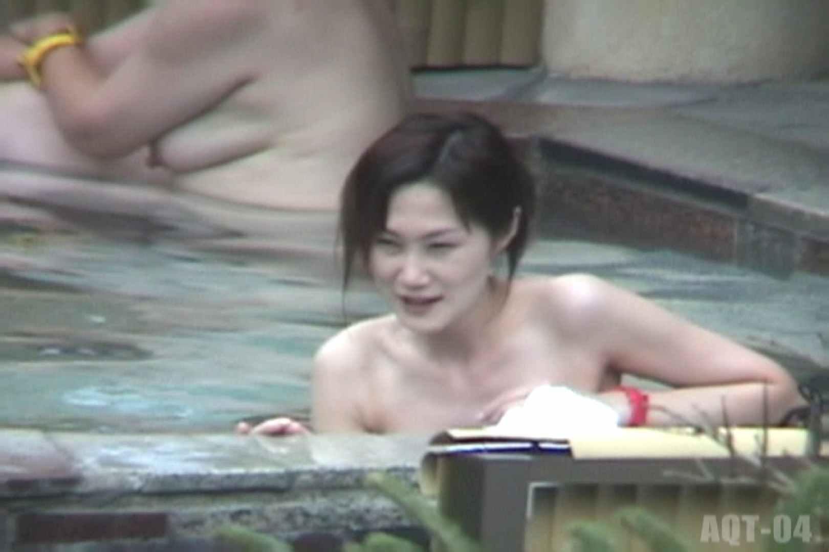 Aquaな露天風呂Vol.739 いやらしいOL  71連発 60