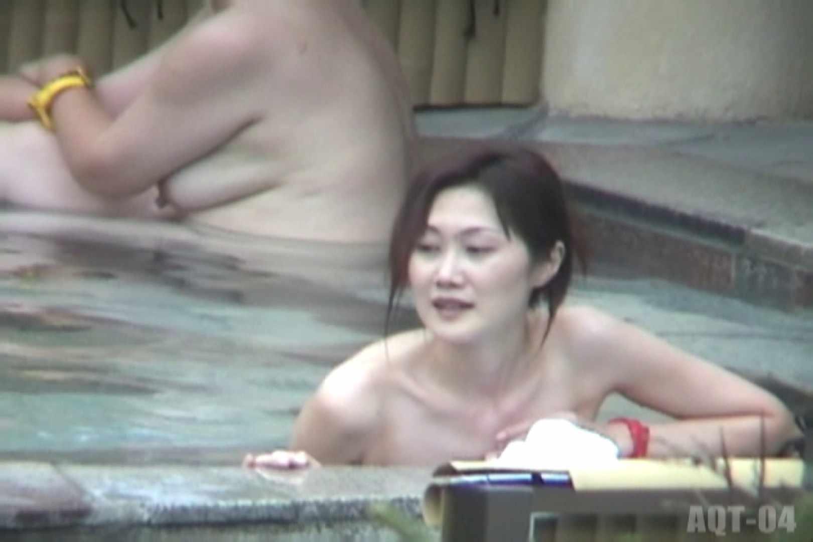Aquaな露天風呂Vol.739 露天 AV動画キャプチャ 71連発 63