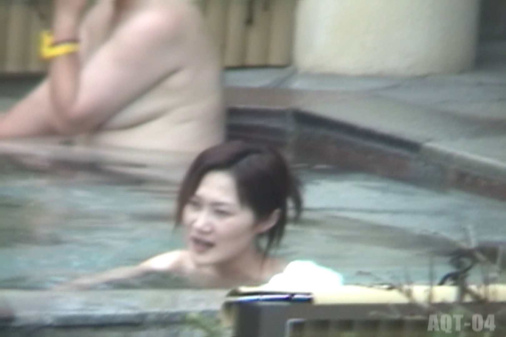 Aquaな露天風呂Vol.739 いやらしいOL  71連発 68