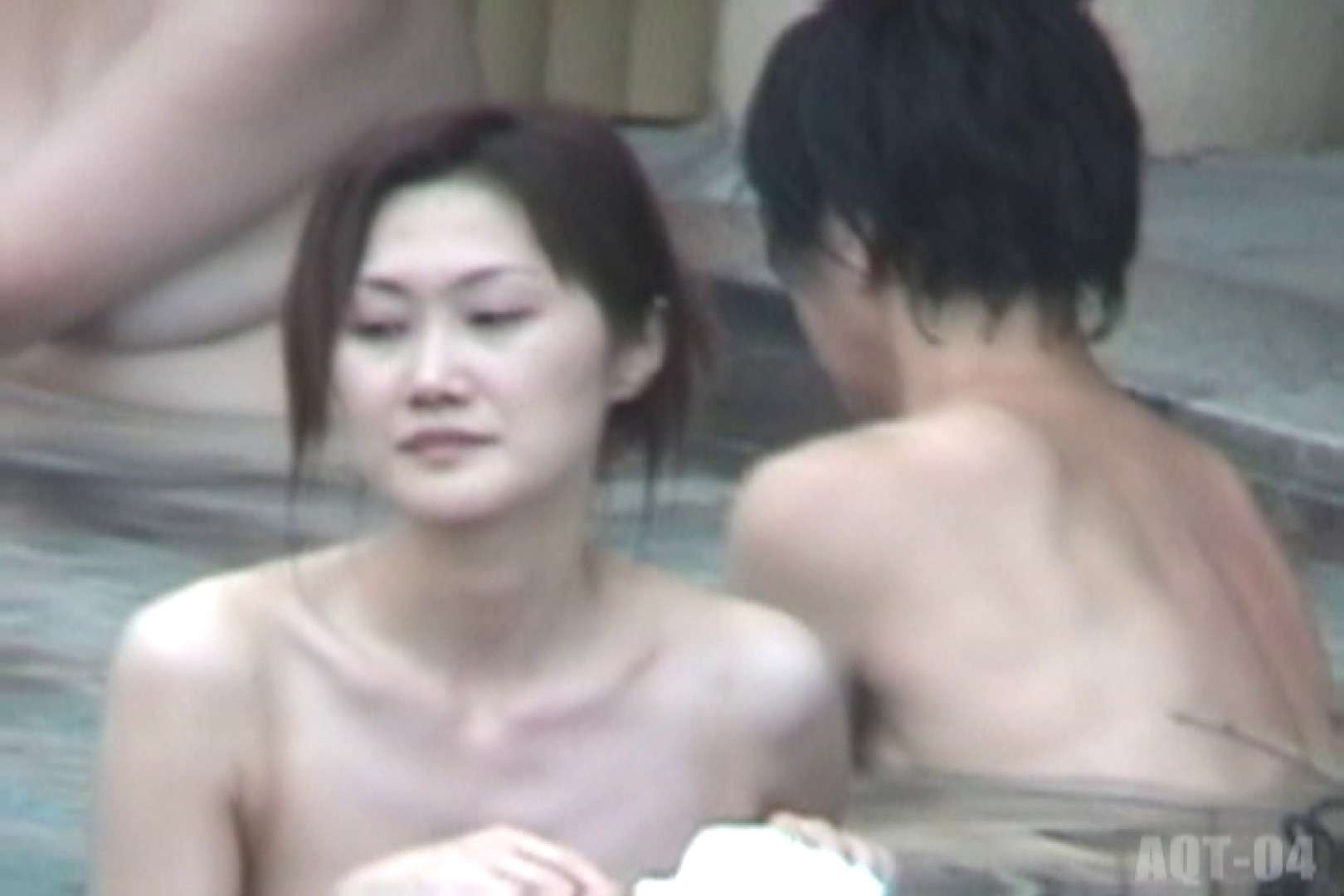 Aquaな露天風呂Vol.739 いやらしいOL | 0  71連発 69