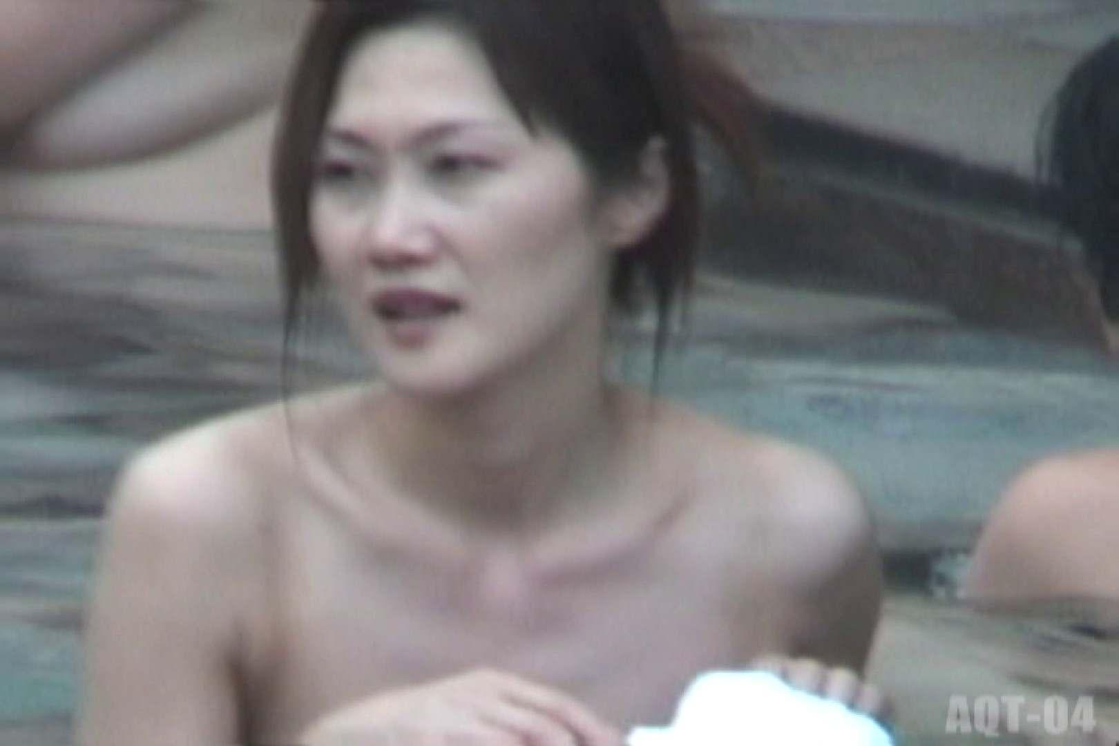 Aquaな露天風呂Vol.739 露天 AV動画キャプチャ 71連発 71