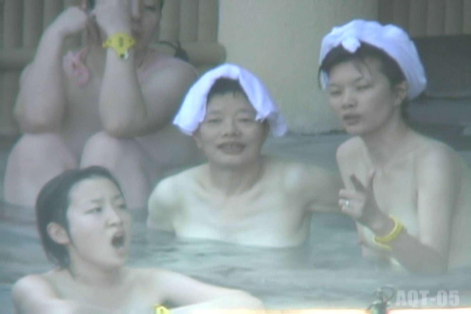 Aquaな露天風呂Vol.746 露天 濡れ場動画紹介 89連発 23