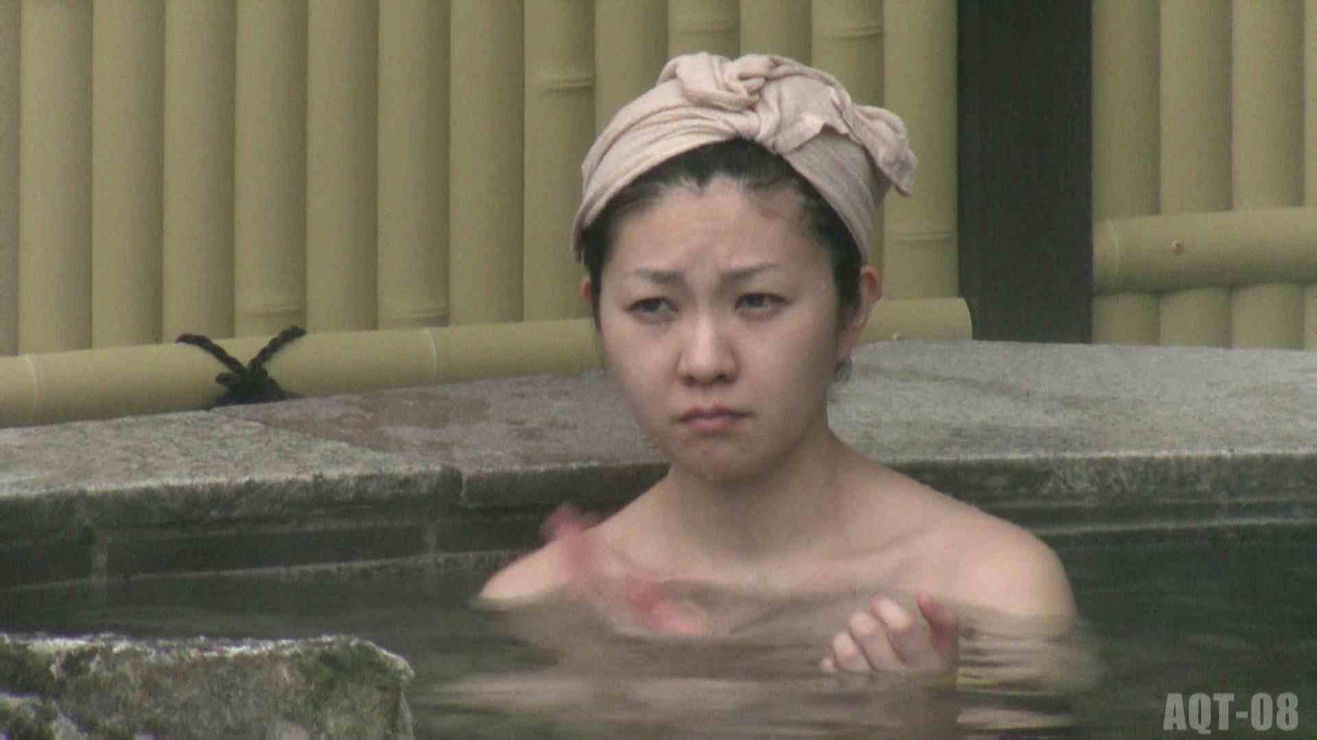 Aquaな露天風呂Vol.772 いやらしいOL のぞき動画キャプチャ 50連発 2