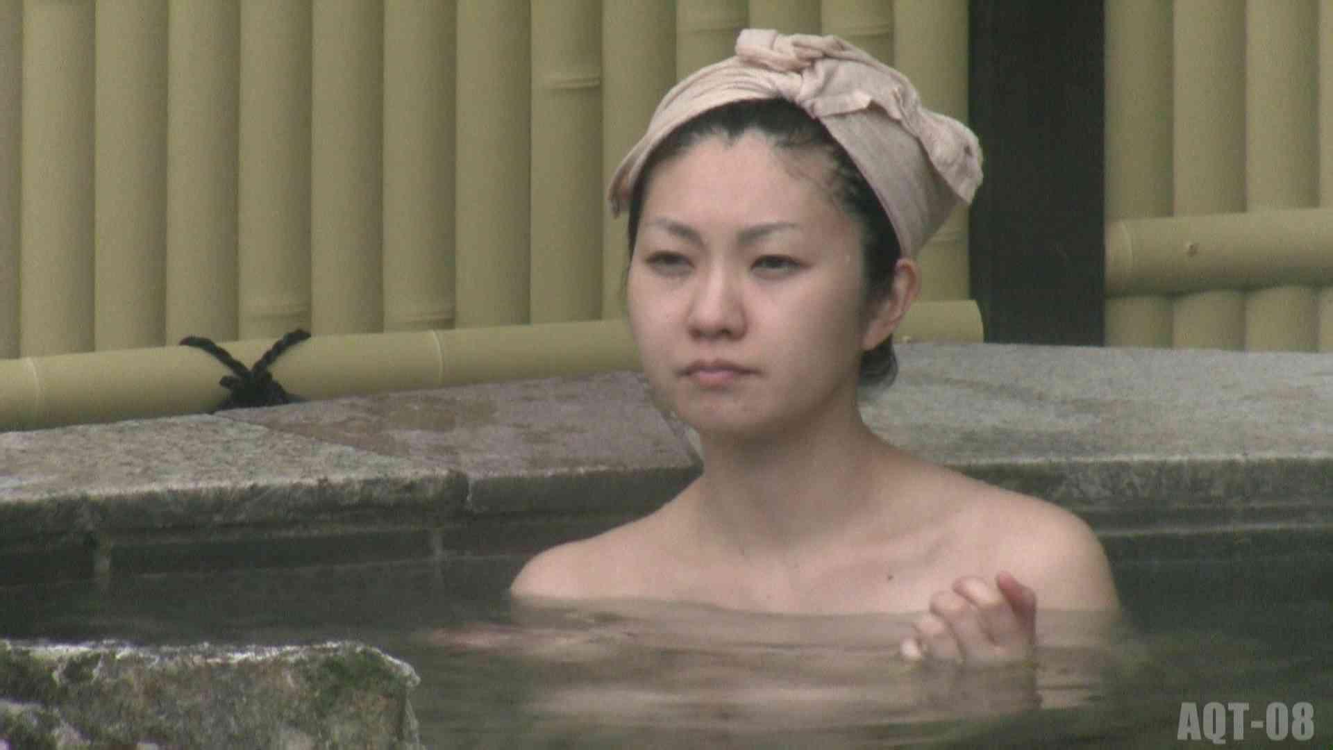 Aquaな露天風呂Vol.772 盗撮大放出 エロ無料画像 50連発 3