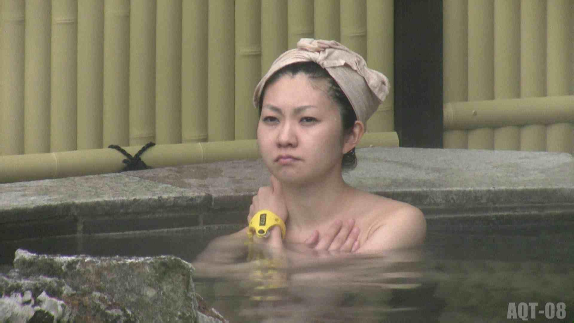 Aquaな露天風呂Vol.772 露天 エロ無料画像 50連発 4